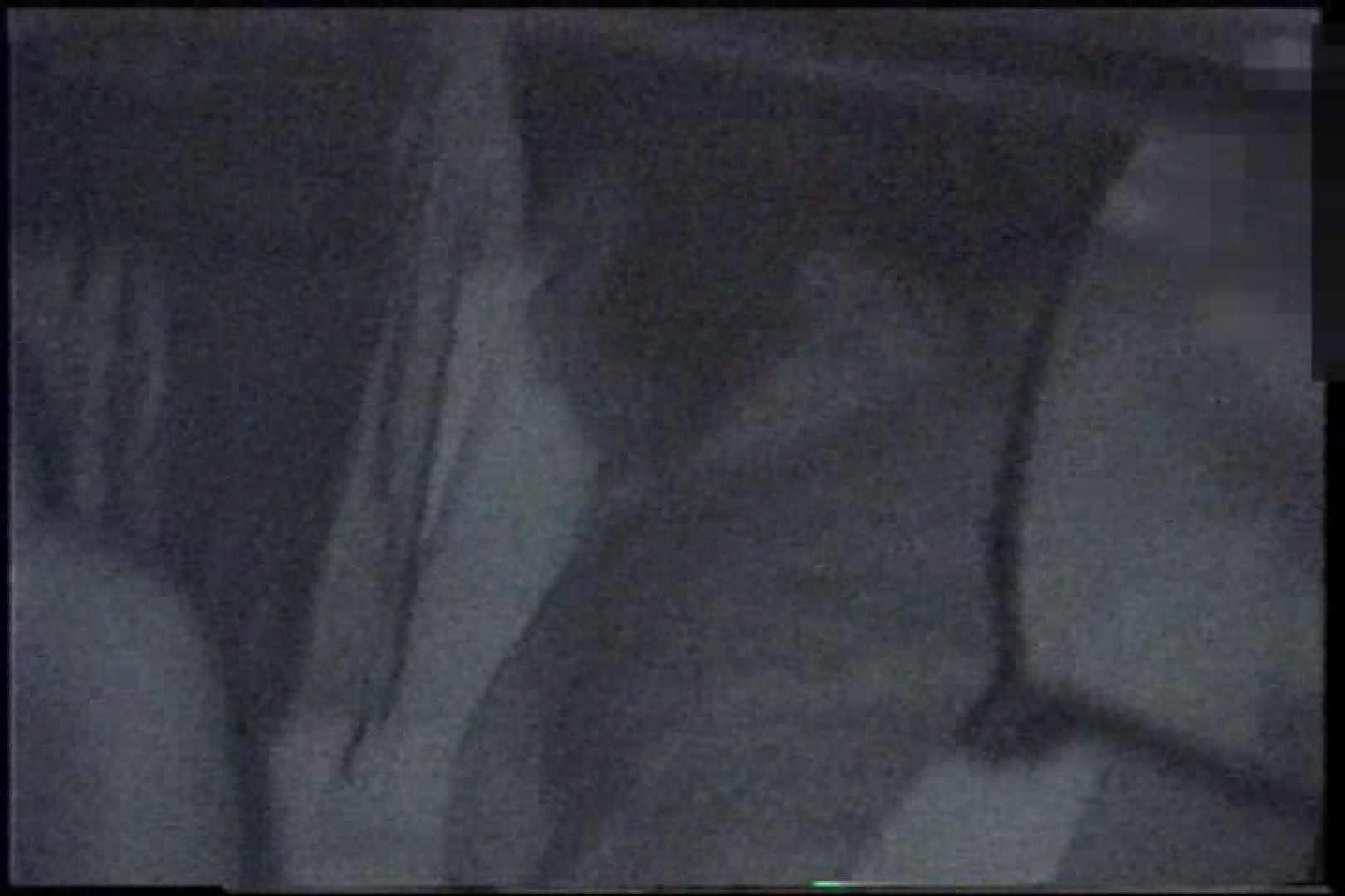 「充血監督」さんの深夜の運動会!! vol.217 おっぱい のぞき 51PIX 5