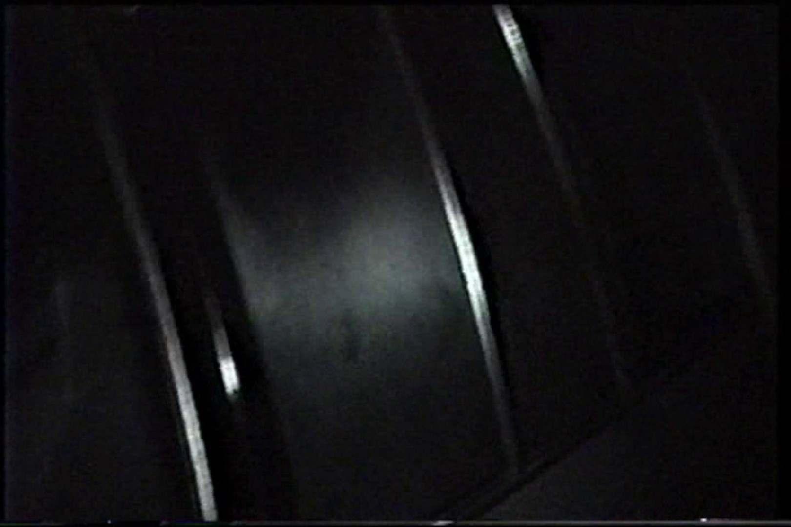 「充血監督」さんの深夜の運動会!! vol.223 お姉さん  53PIX 24