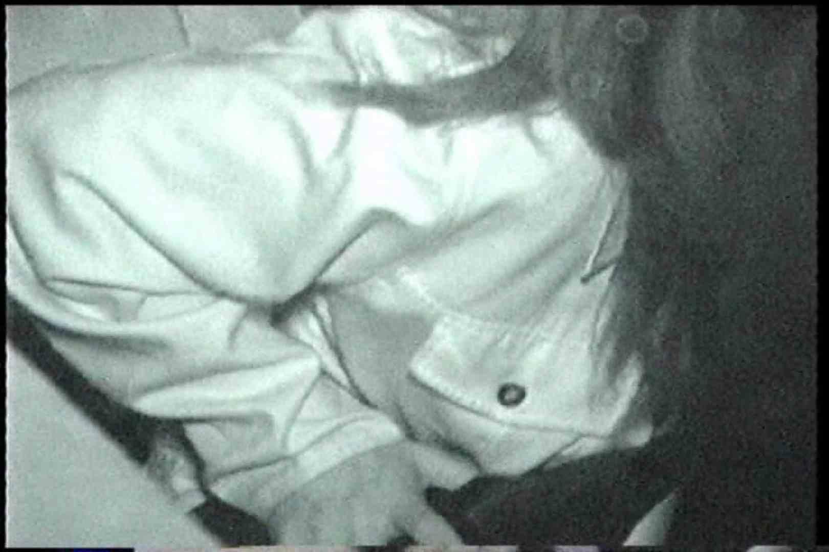 「充血監督」さんの深夜の運動会!! vol.226 ギャル  103PIX 5