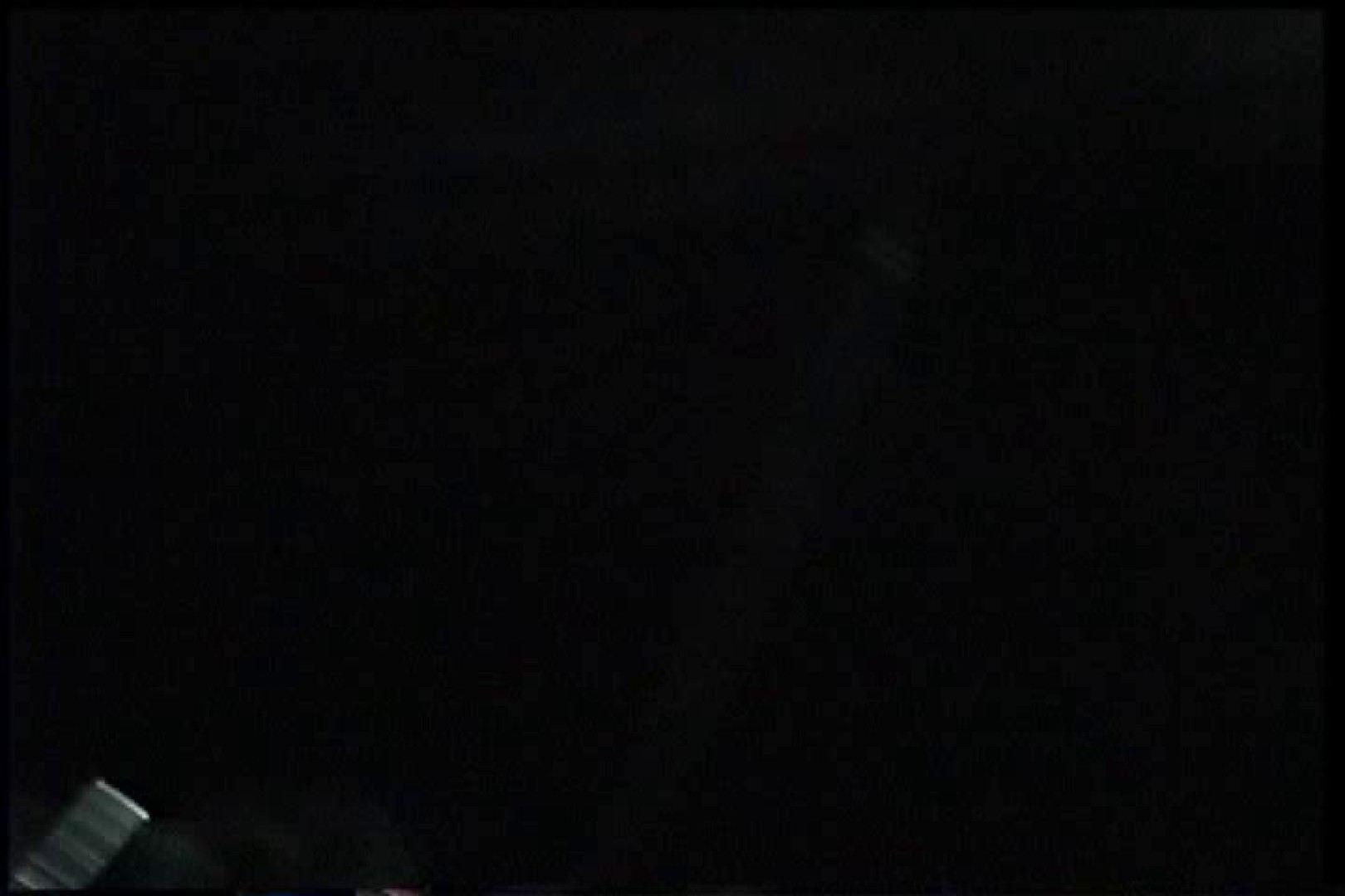 「充血監督」さんの深夜の運動会!! vol.228 ギャル  88PIX 69
