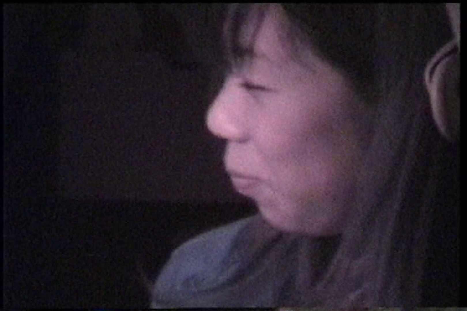 「充血監督」さんの深夜の運動会!! vol.232 カップル  108PIX 29