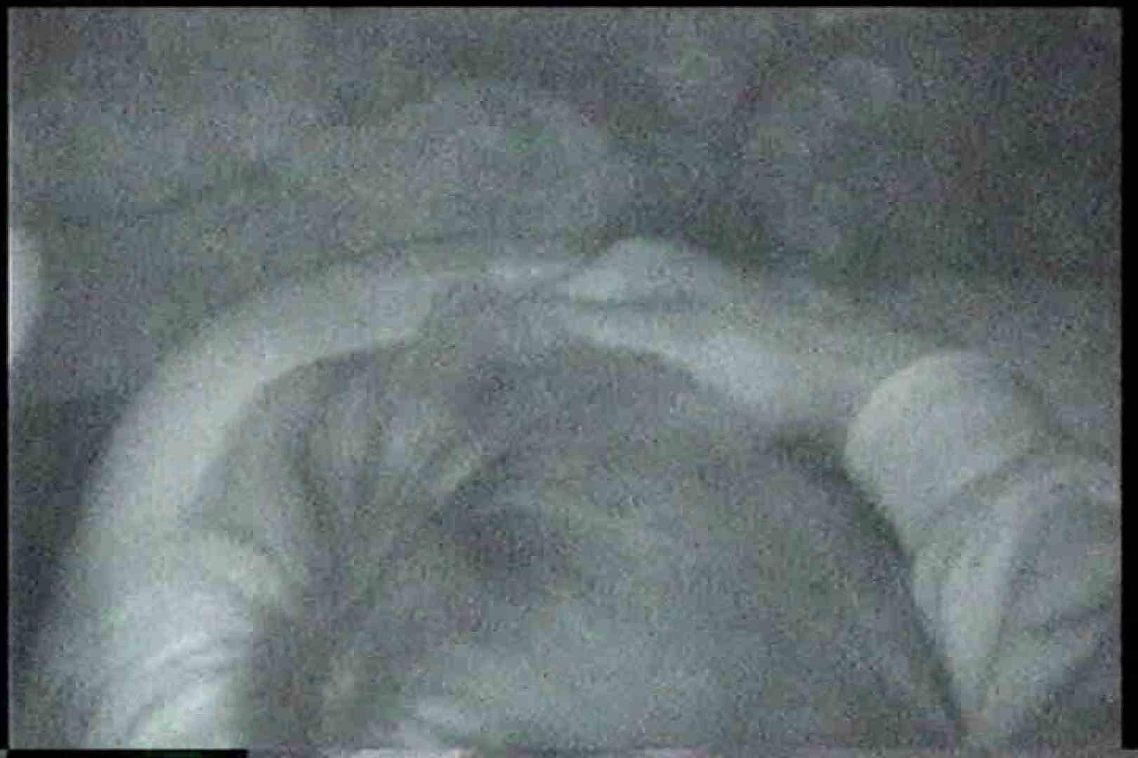 「充血監督」さんの深夜の運動会!! vol.234 お姉さん  95PIX 77