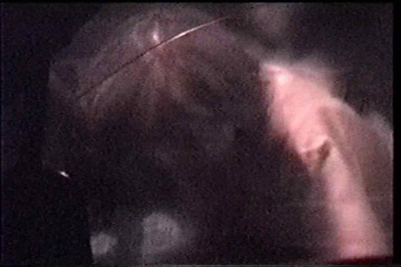 「充血監督」さんの深夜の運動会!! vol.238 クンニ のぞき 81PIX 21
