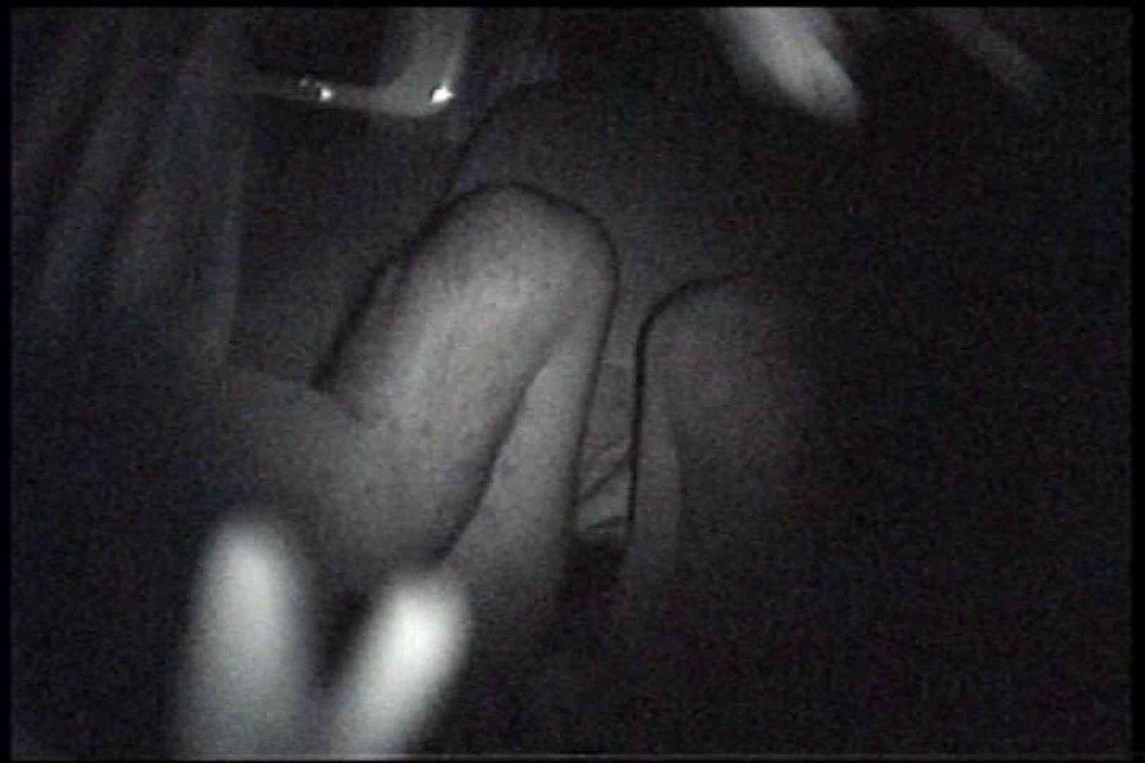 「充血監督」さんの深夜の運動会!! vol.244 セックス  63PIX 7
