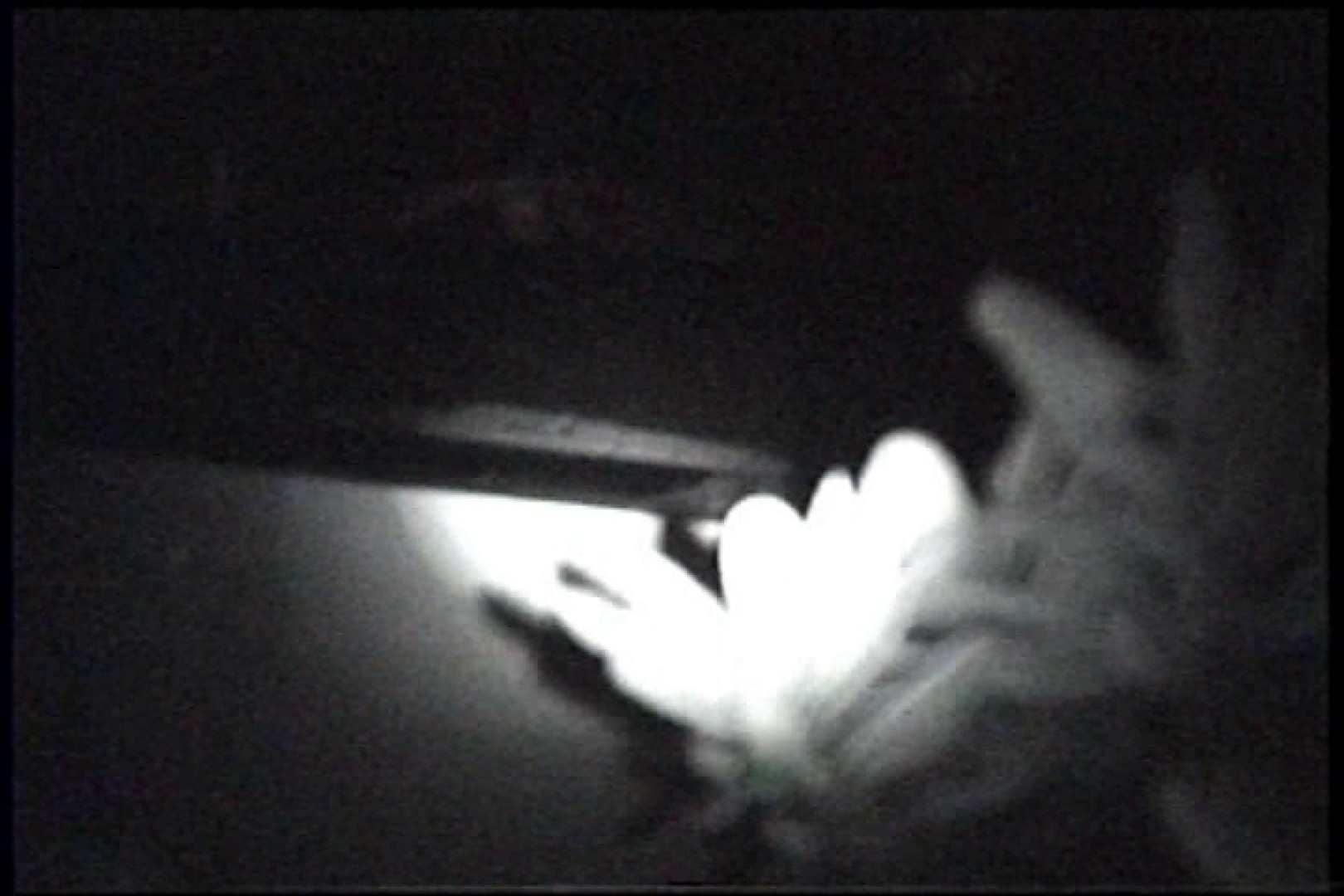 「充血監督」さんの深夜の運動会!! vol.244 セックス  63PIX 14
