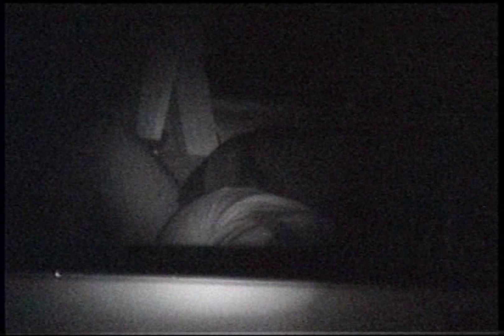 「充血監督」さんの深夜の運動会!! vol.244 セックス  63PIX 34