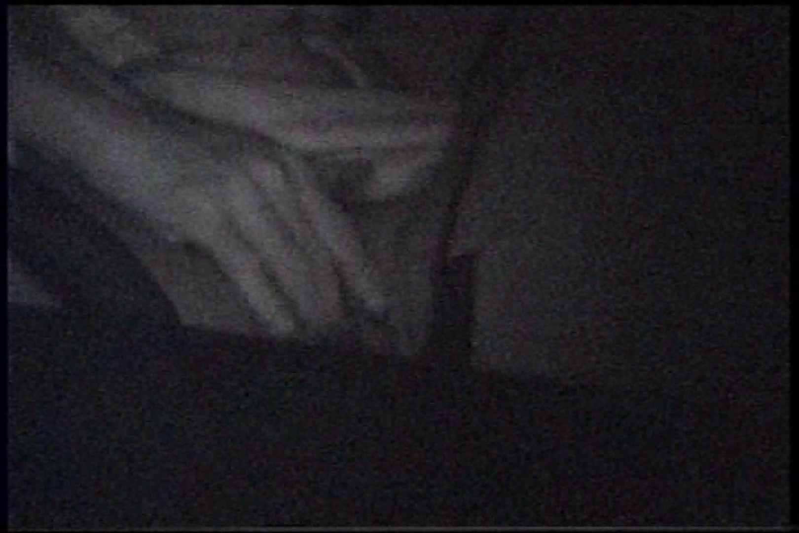 「充血監督」さんの深夜の運動会!! vol.244 セックス  63PIX 45