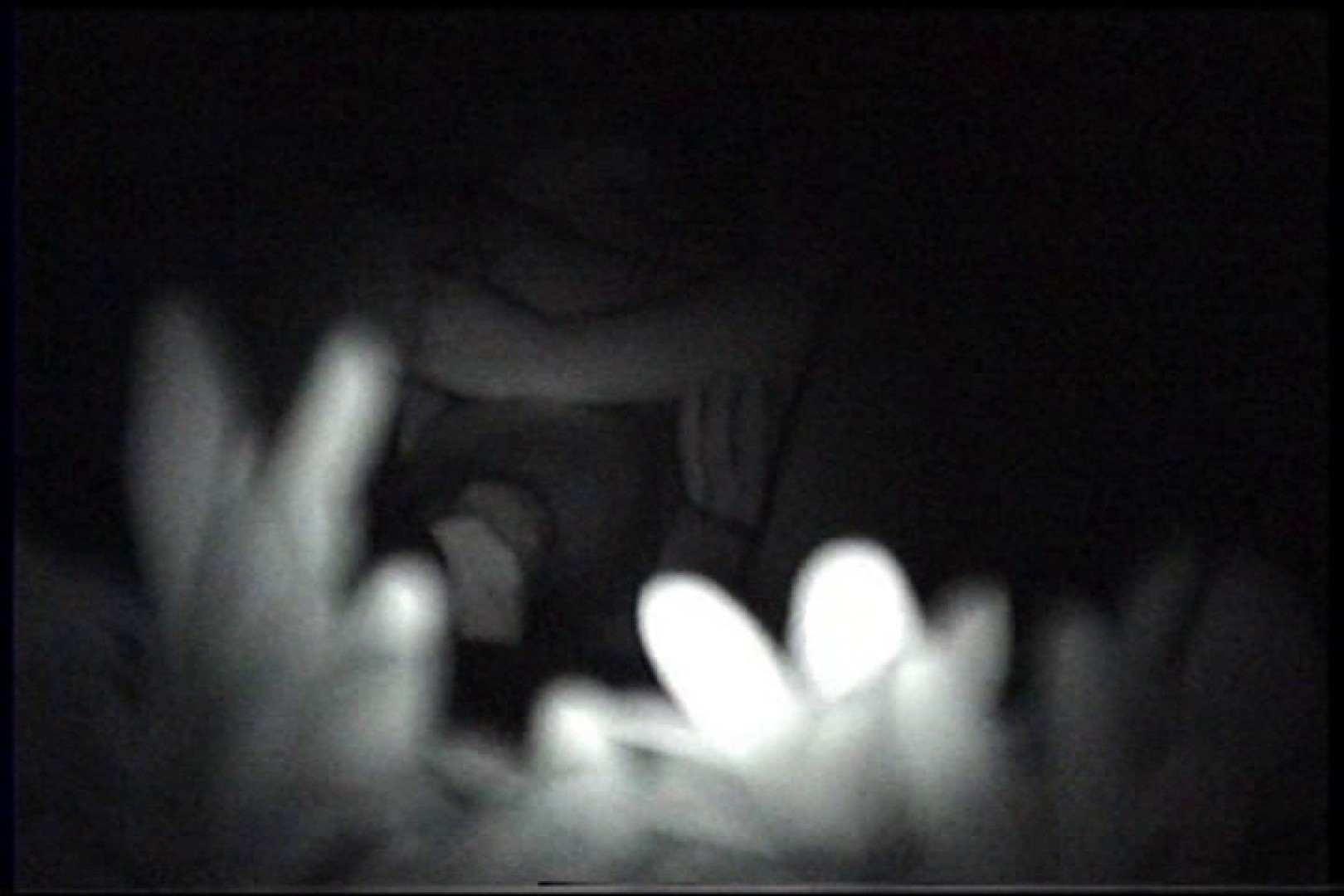 「充血監督」さんの深夜の運動会!! vol.244 セックス  63PIX 58