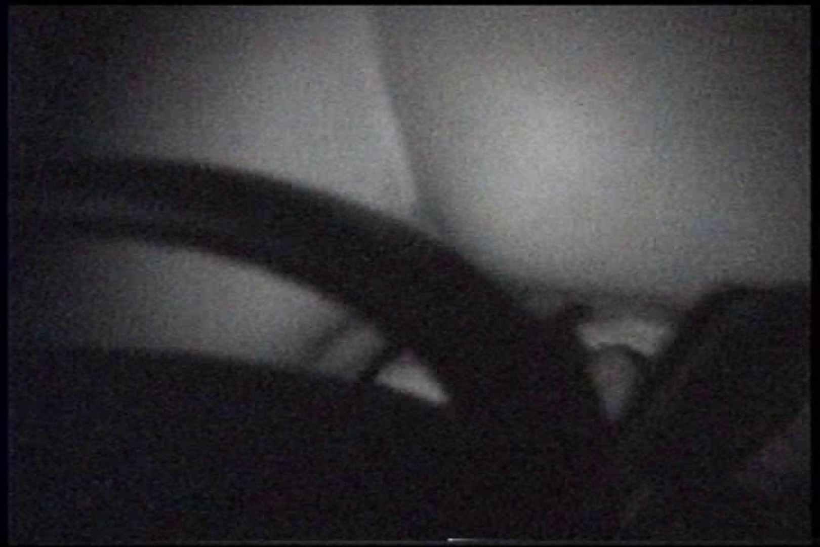 「充血監督」さんの深夜の運動会!! vol.245 お姉さん  93PIX 5