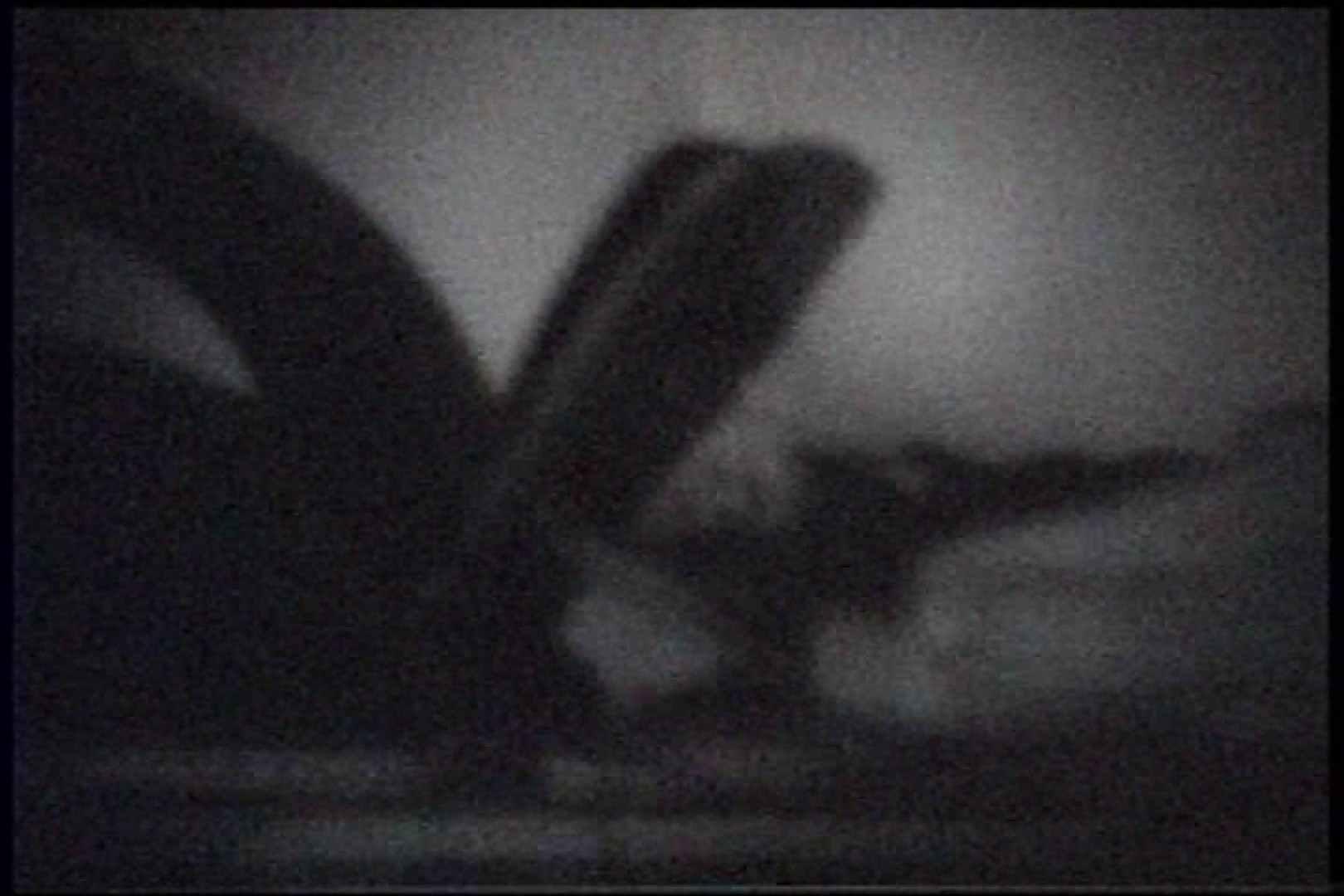 「充血監督」さんの深夜の運動会!! vol.245 お姉さん  93PIX 22