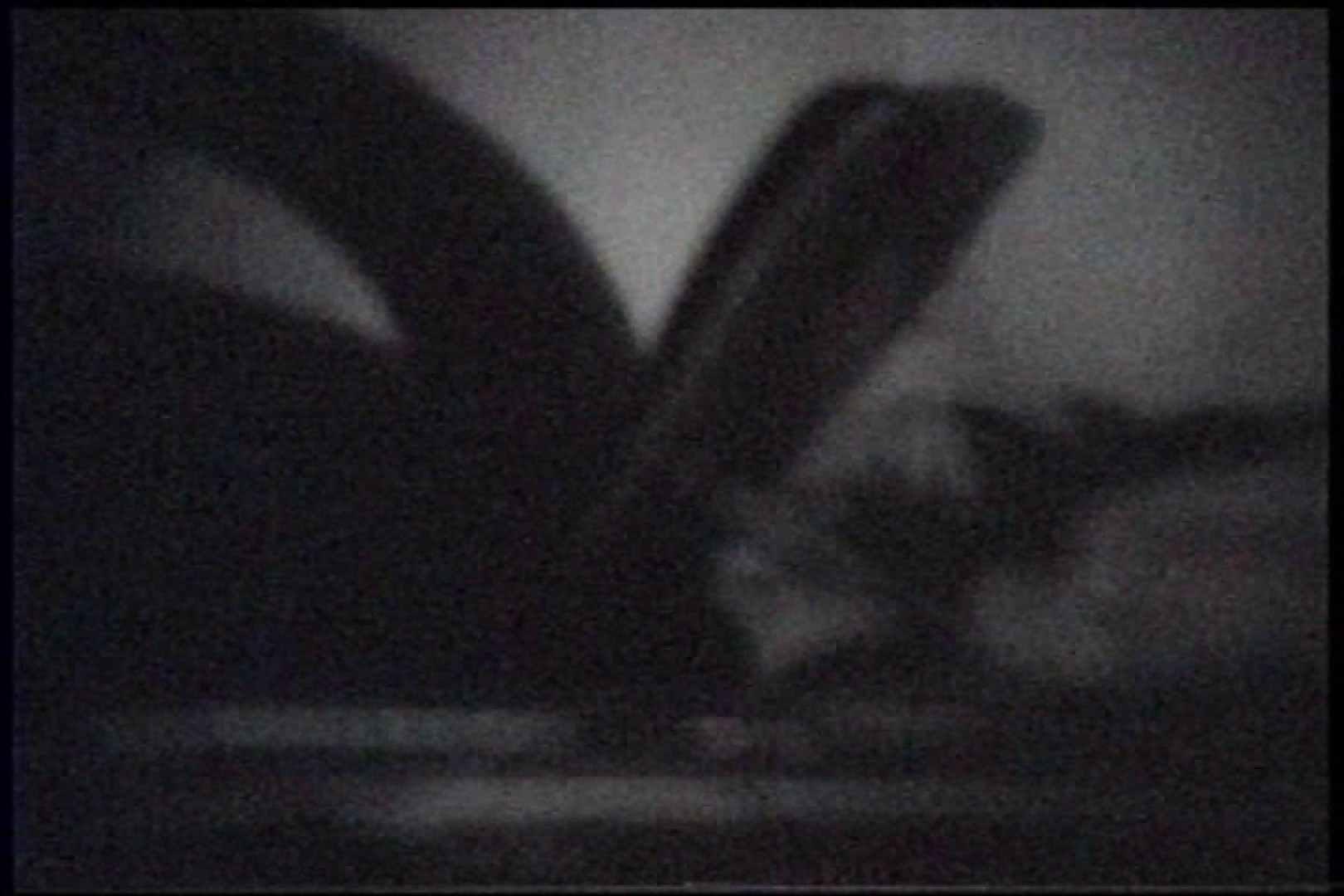 「充血監督」さんの深夜の運動会!! vol.245 お姉さん  93PIX 24
