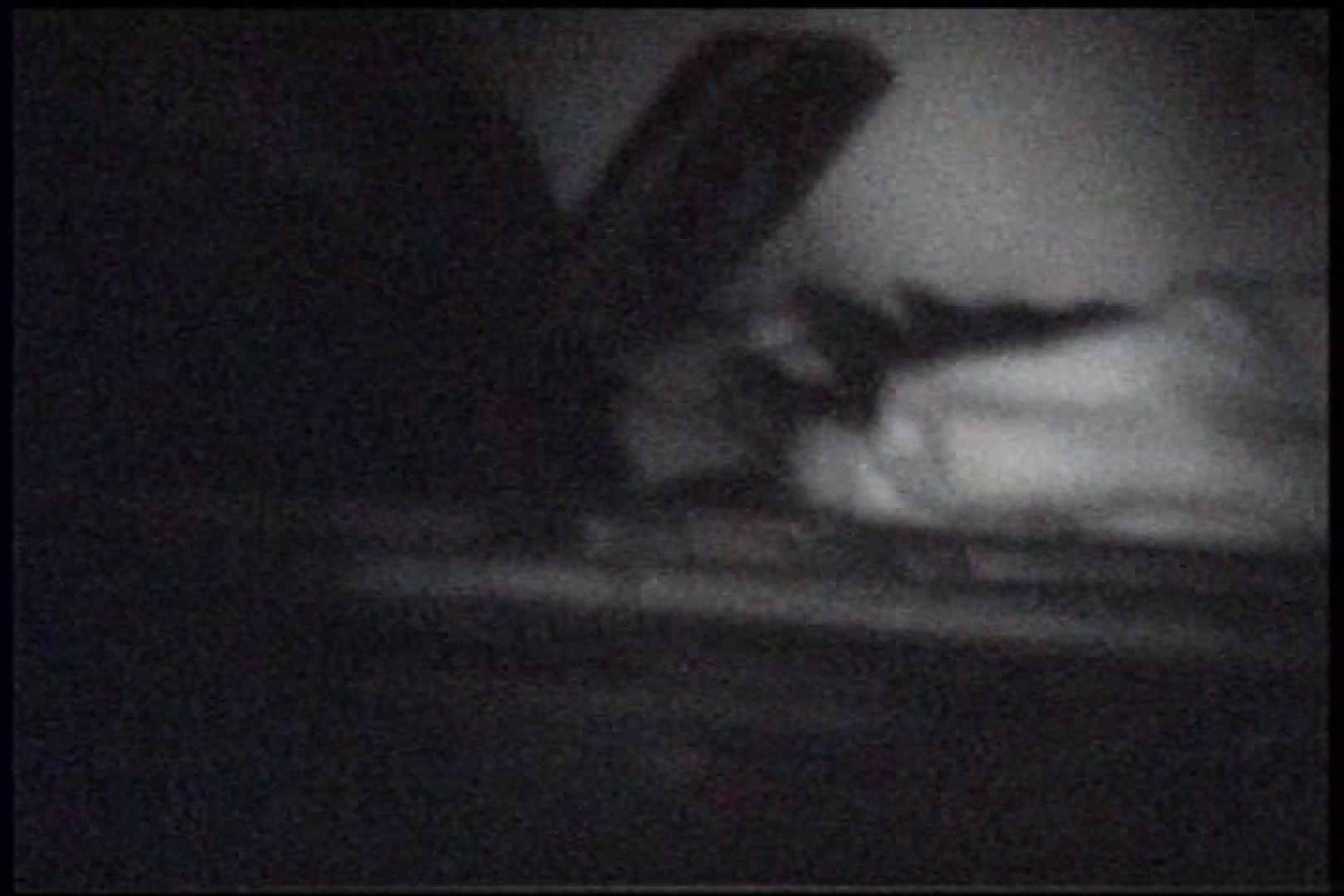「充血監督」さんの深夜の運動会!! vol.245 お姉さん  93PIX 27