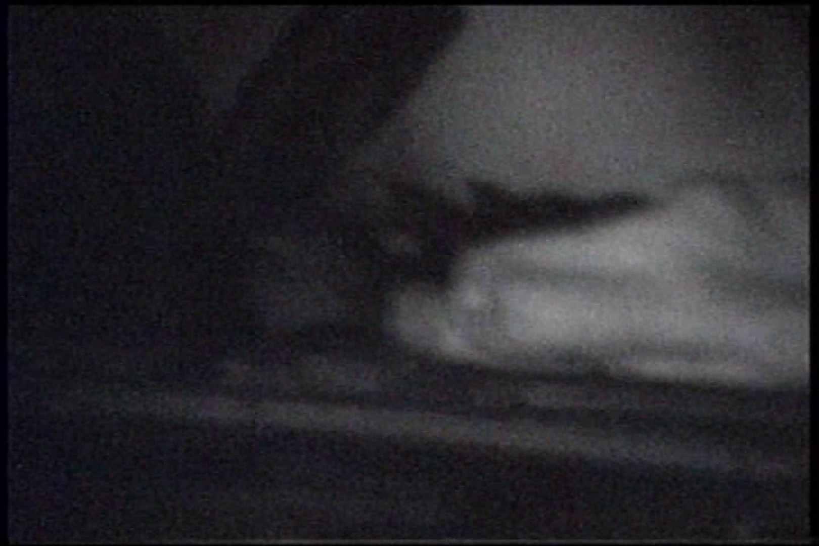 「充血監督」さんの深夜の運動会!! vol.245 お姉さん  93PIX 28