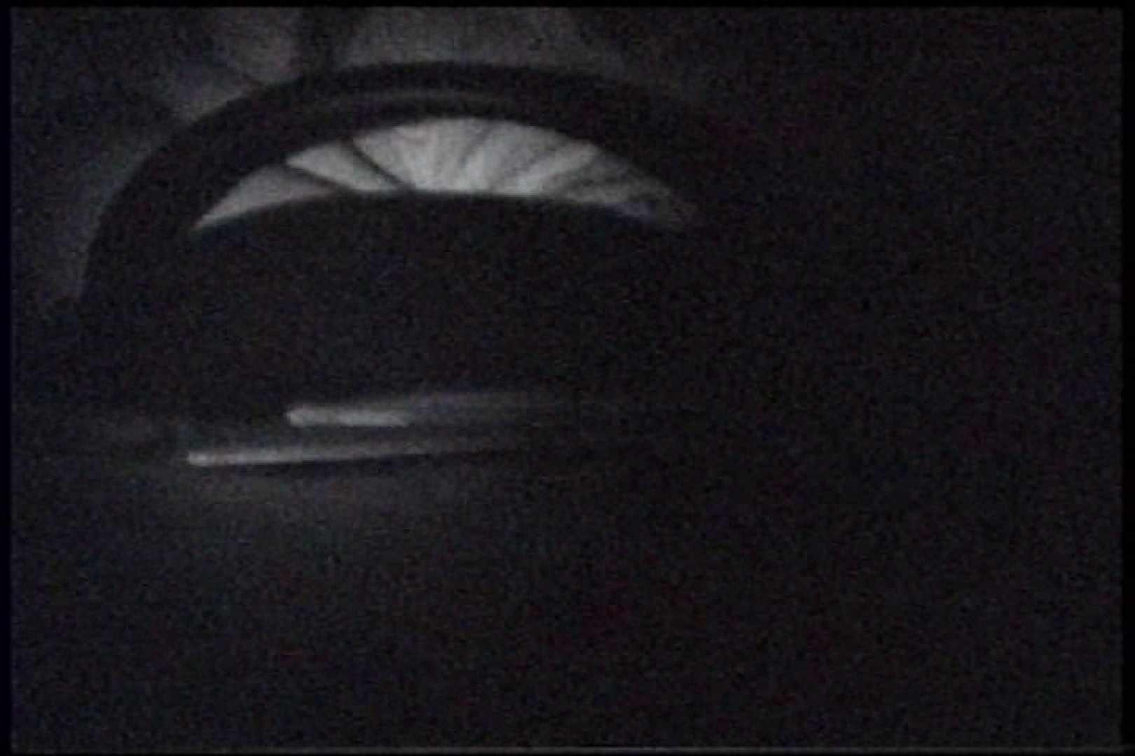 「充血監督」さんの深夜の運動会!! vol.245 お姉さん  93PIX 48