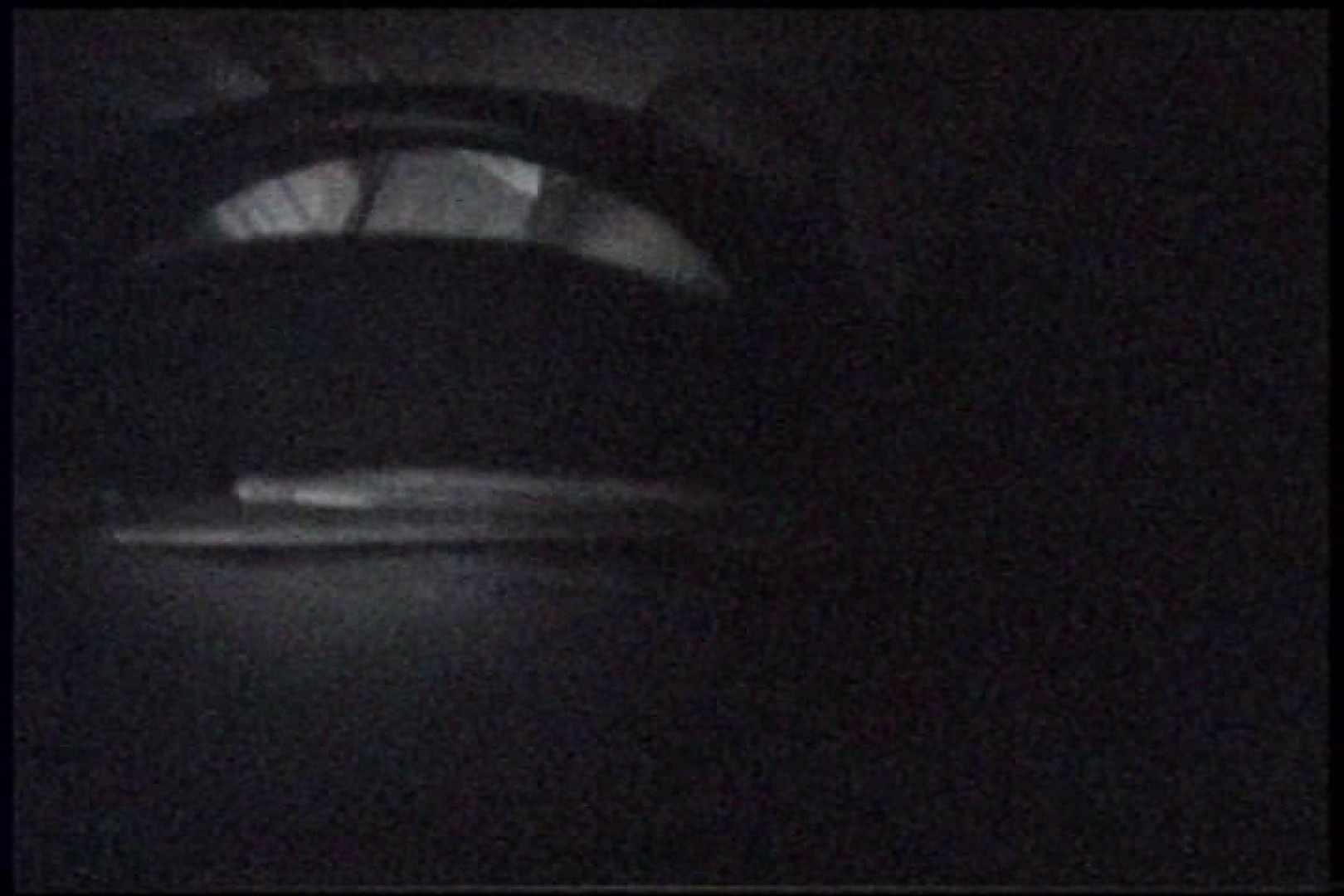 「充血監督」さんの深夜の運動会!! vol.245 お姉さん  93PIX 56