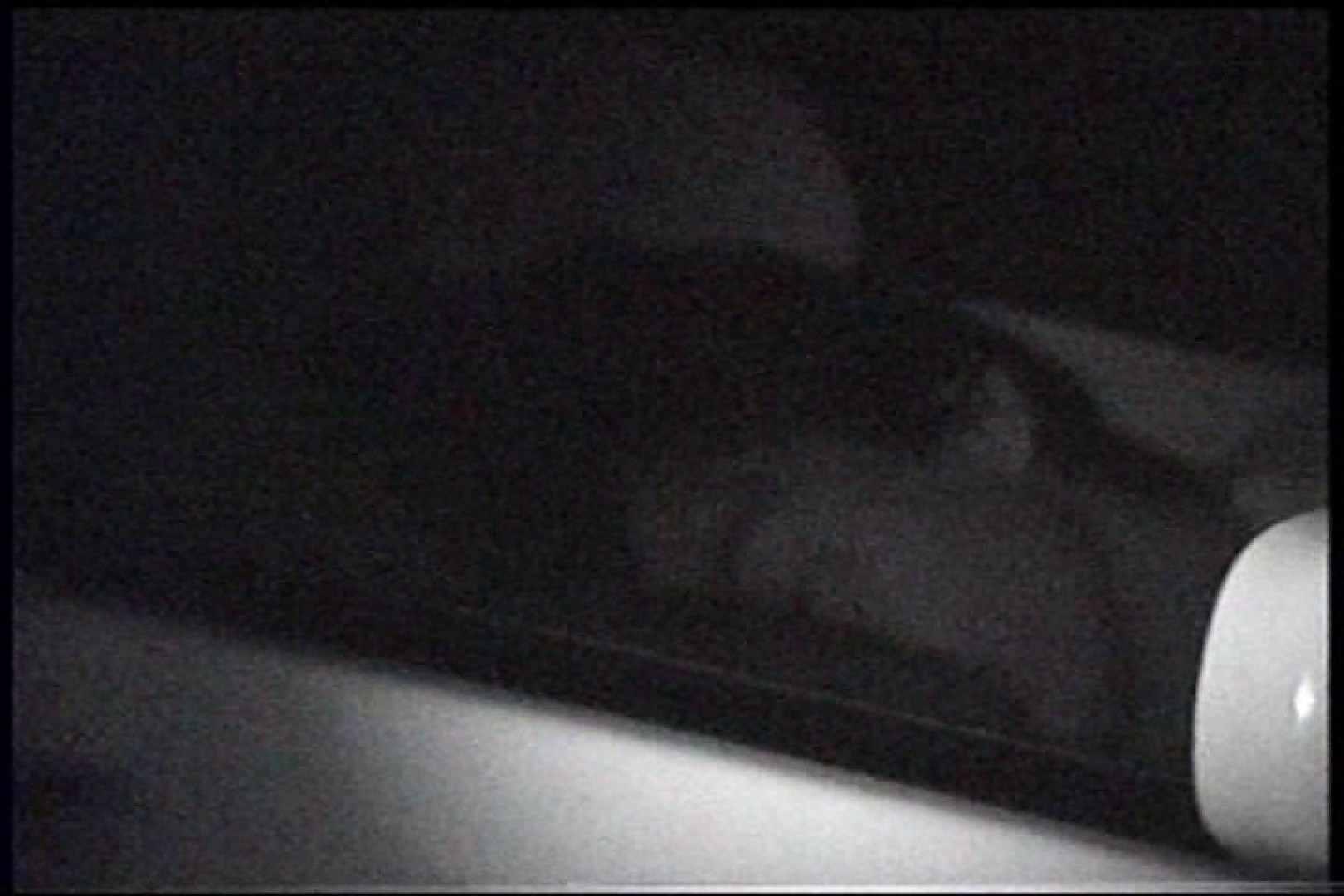 「充血監督」さんの深夜の運動会!! vol.245 お姉さん  93PIX 73