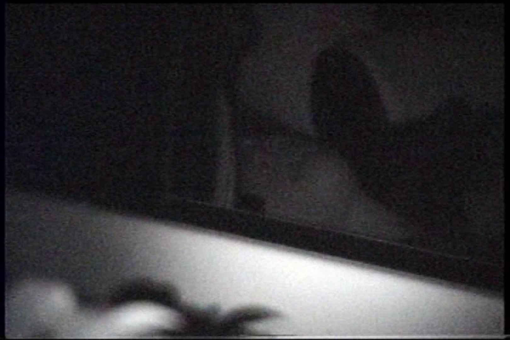 「充血監督」さんの深夜の運動会!! vol.245 お姉さん  93PIX 74