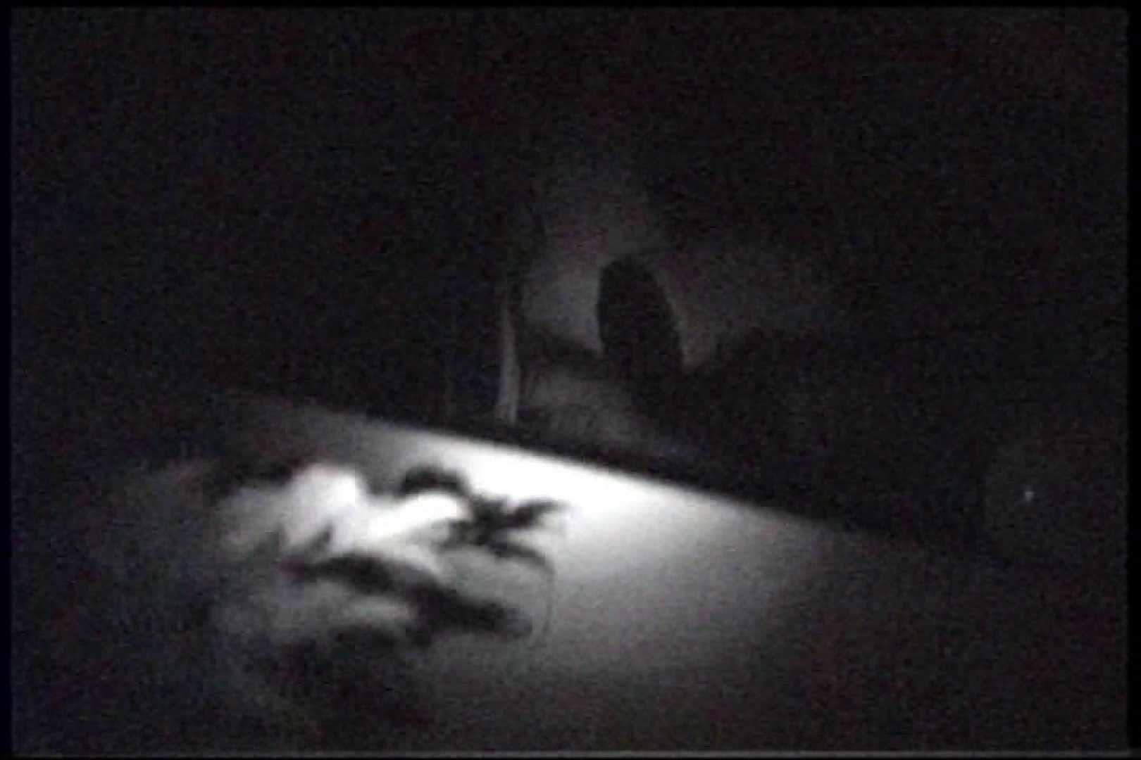 「充血監督」さんの深夜の運動会!! vol.245 お姉さん  93PIX 76