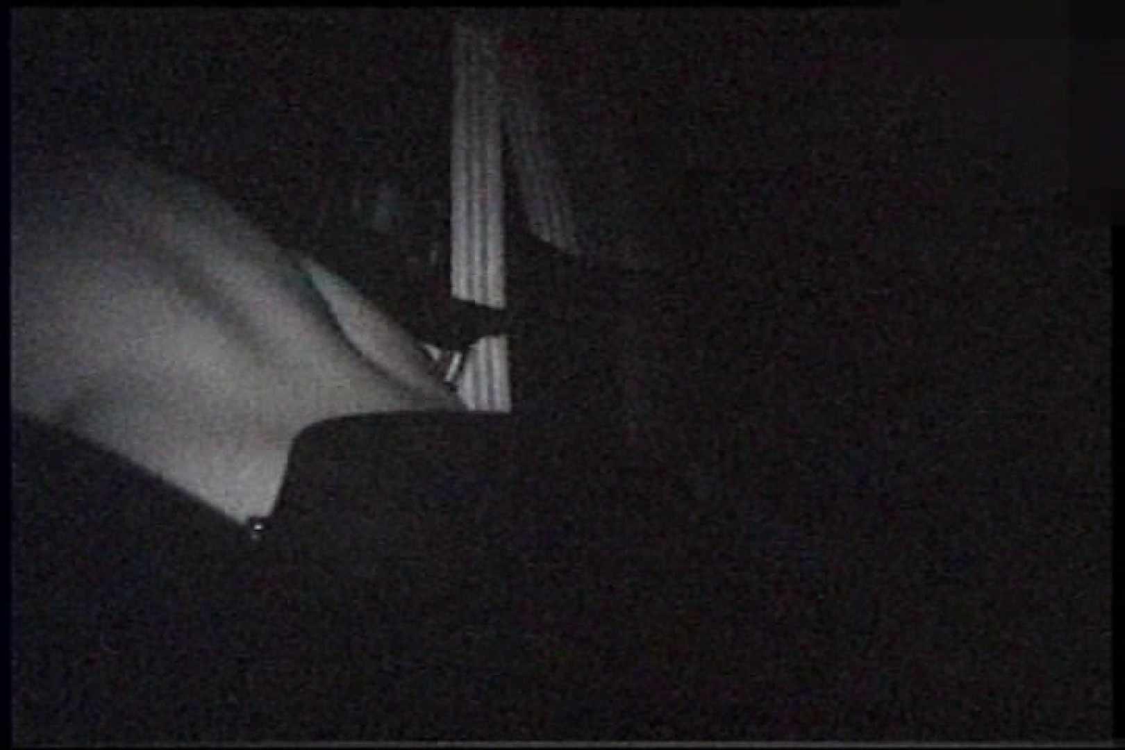 「充血監督」さんの深夜の運動会!! vol.245 お姉さん  93PIX 92