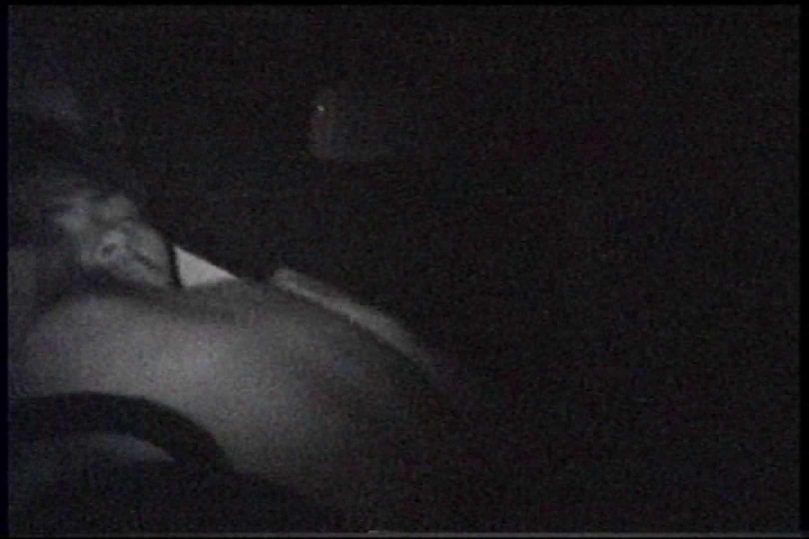 「充血監督」さんの深夜の運動会!! vol.245 お姉さん  93PIX 93