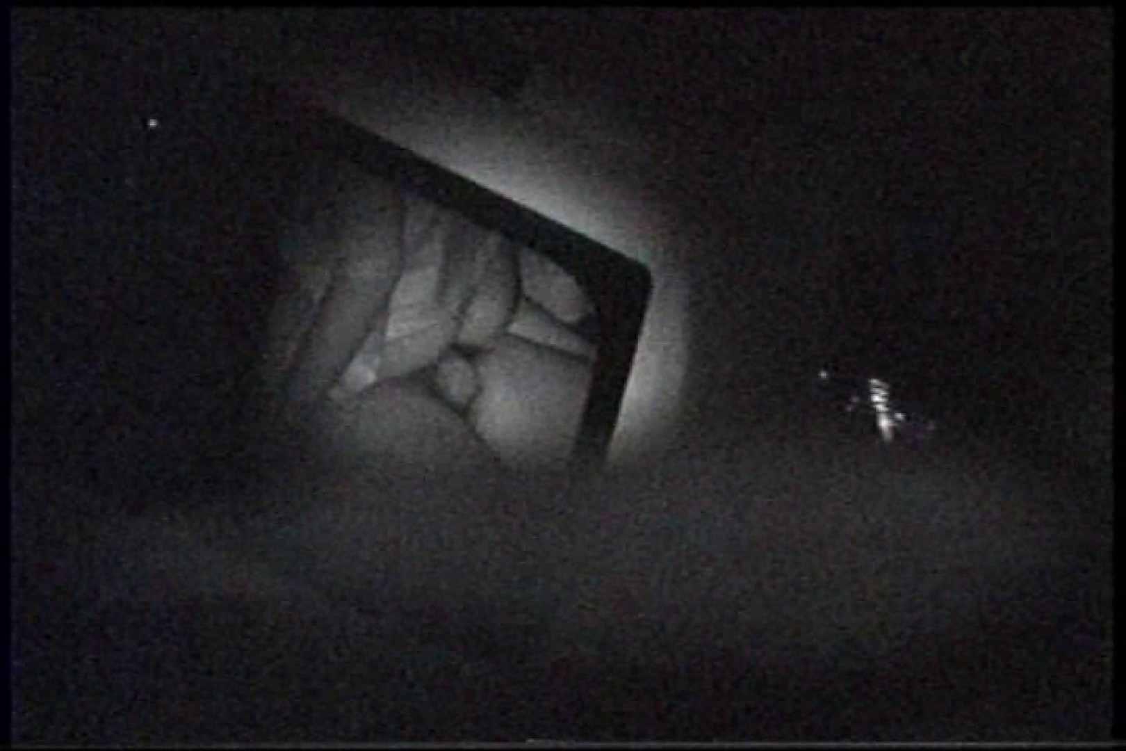 「充血監督」さんの深夜の運動会!! vol.246 プライベート  70PIX 1