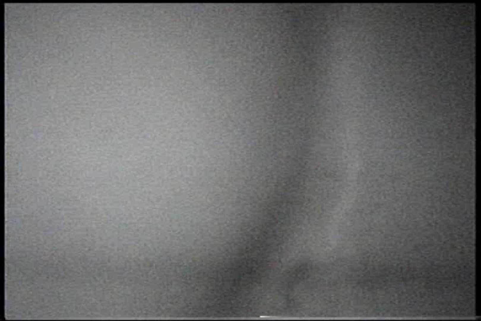 「充血監督」さんの深夜の運動会!! vol.246 プライベート  70PIX 23