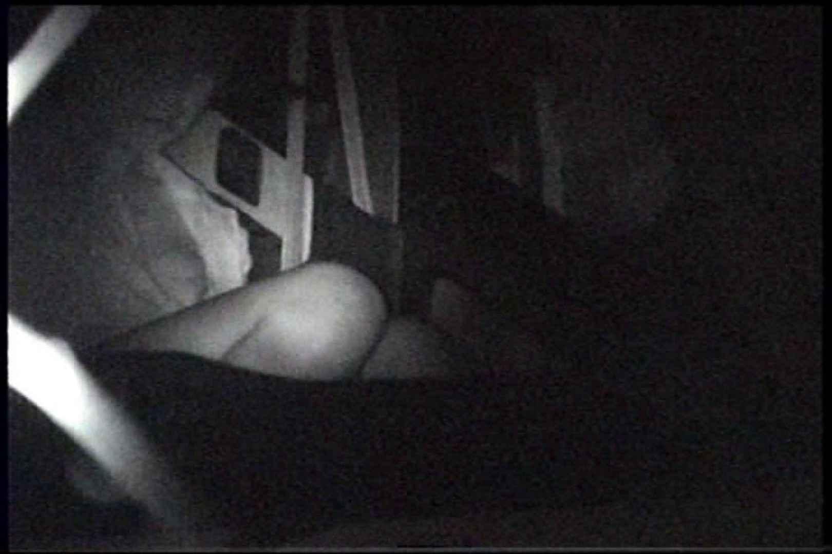 「充血監督」さんの深夜の運動会!! vol.246 プライベート  70PIX 34