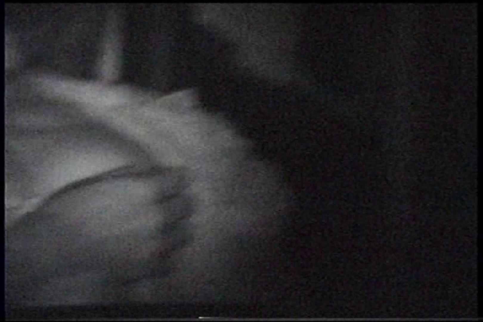 「充血監督」さんの深夜の運動会!! vol.246 プライベート  70PIX 37