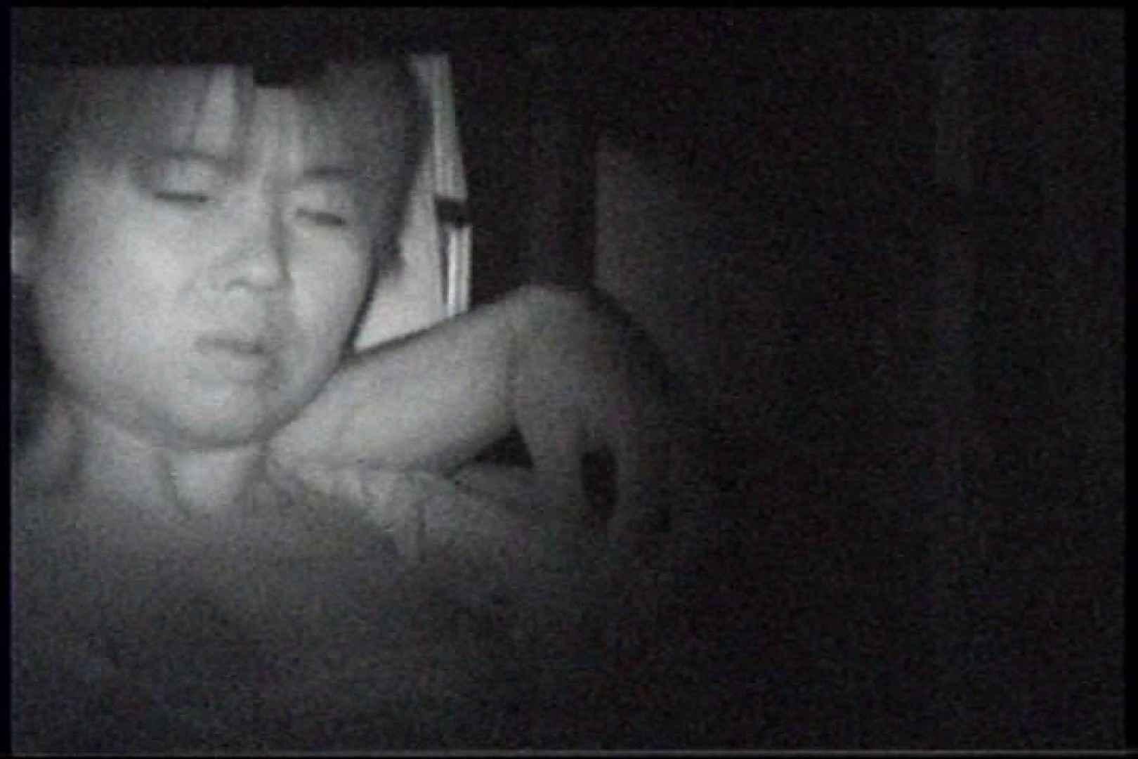 「充血監督」さんの深夜の運動会!! vol.246 プライベート  70PIX 44