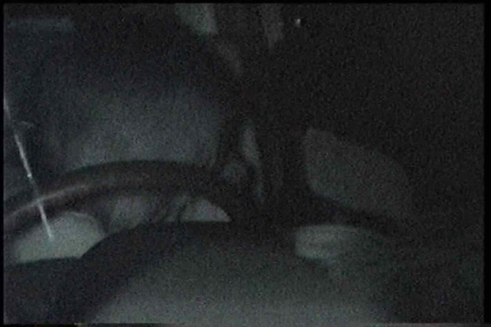 「充血監督」さんの深夜の運動会!! vol.248 セックス  101PIX 2