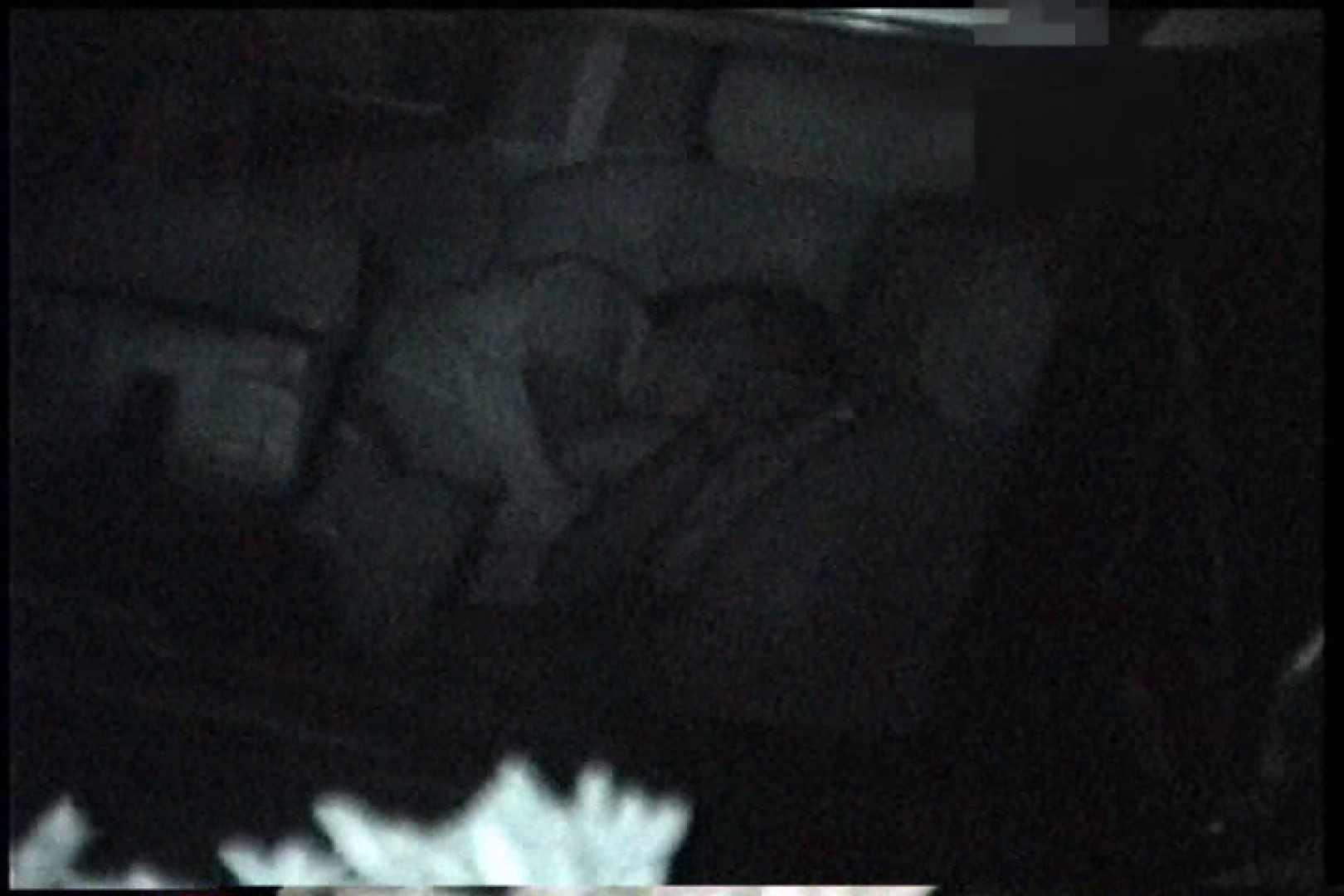 「充血監督」さんの深夜の運動会!! vol.248 セックス  101PIX 9