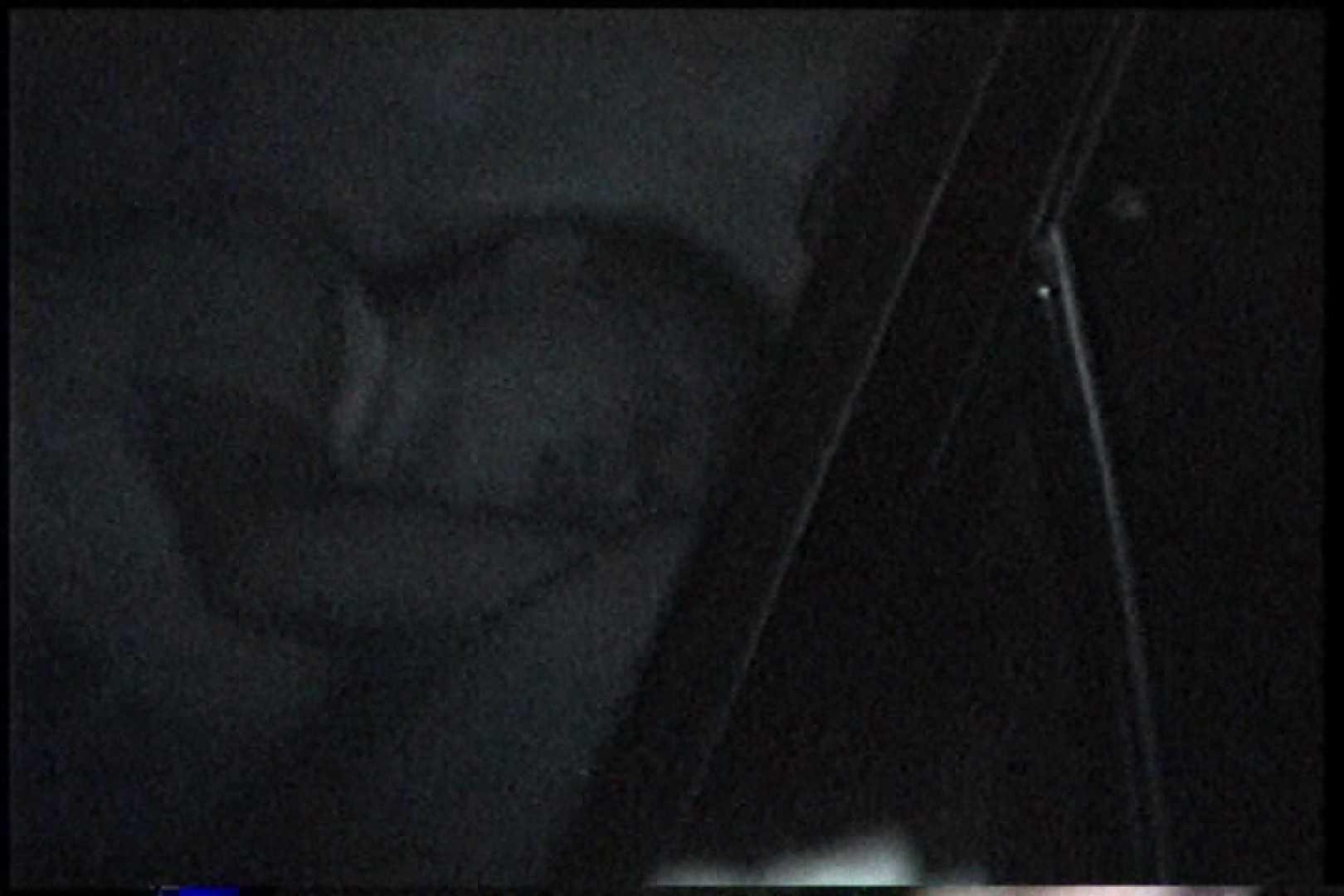 「充血監督」さんの深夜の運動会!! vol.248 セックス  101PIX 10