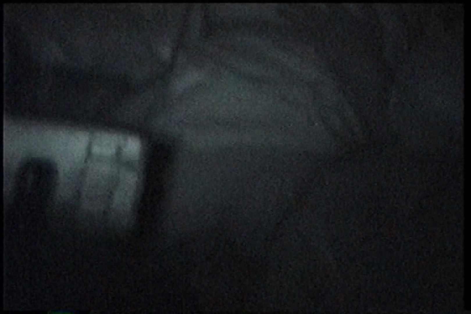 「充血監督」さんの深夜の運動会!! vol.248 セックス  101PIX 16