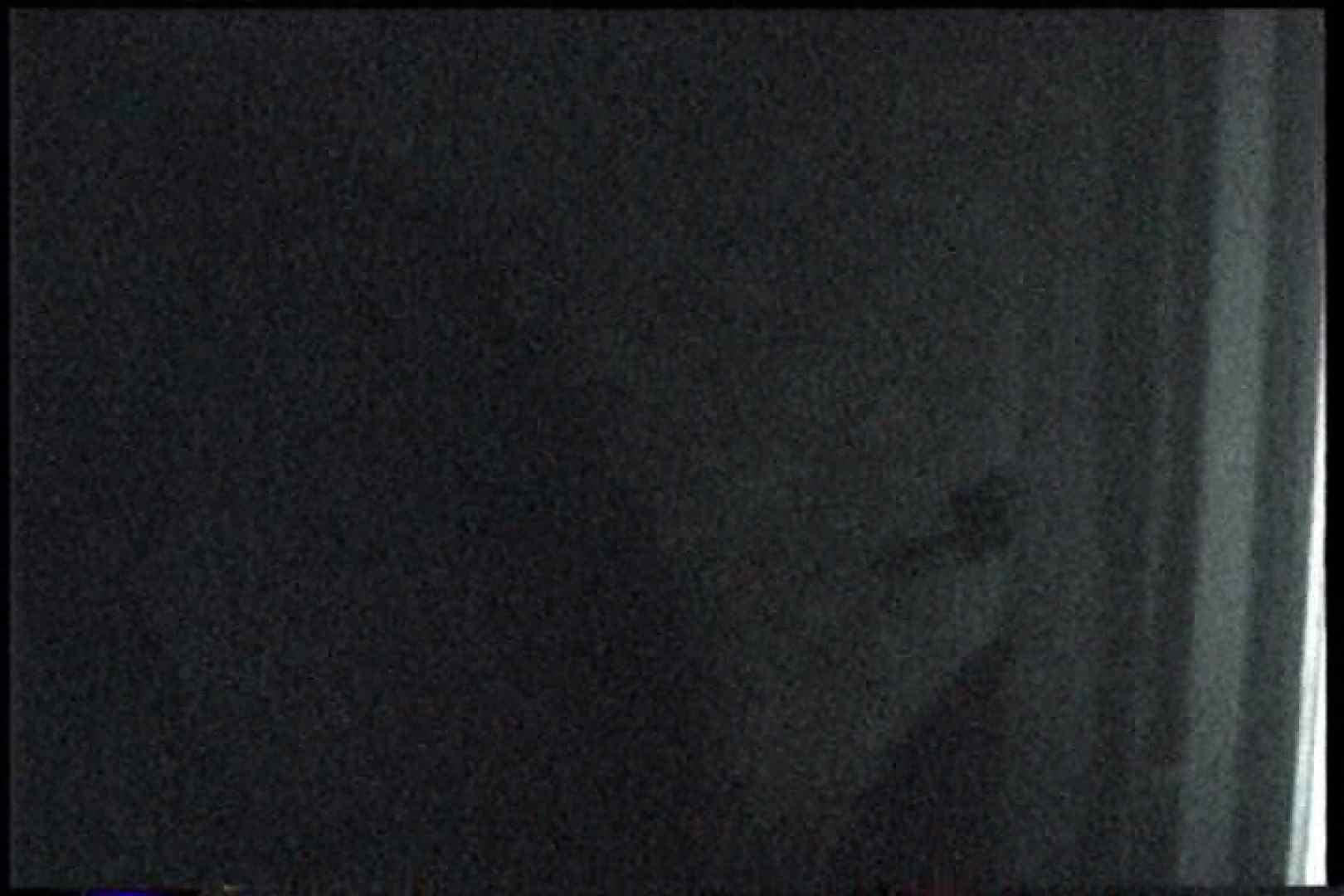 「充血監督」さんの深夜の運動会!! vol.248 セックス  101PIX 42