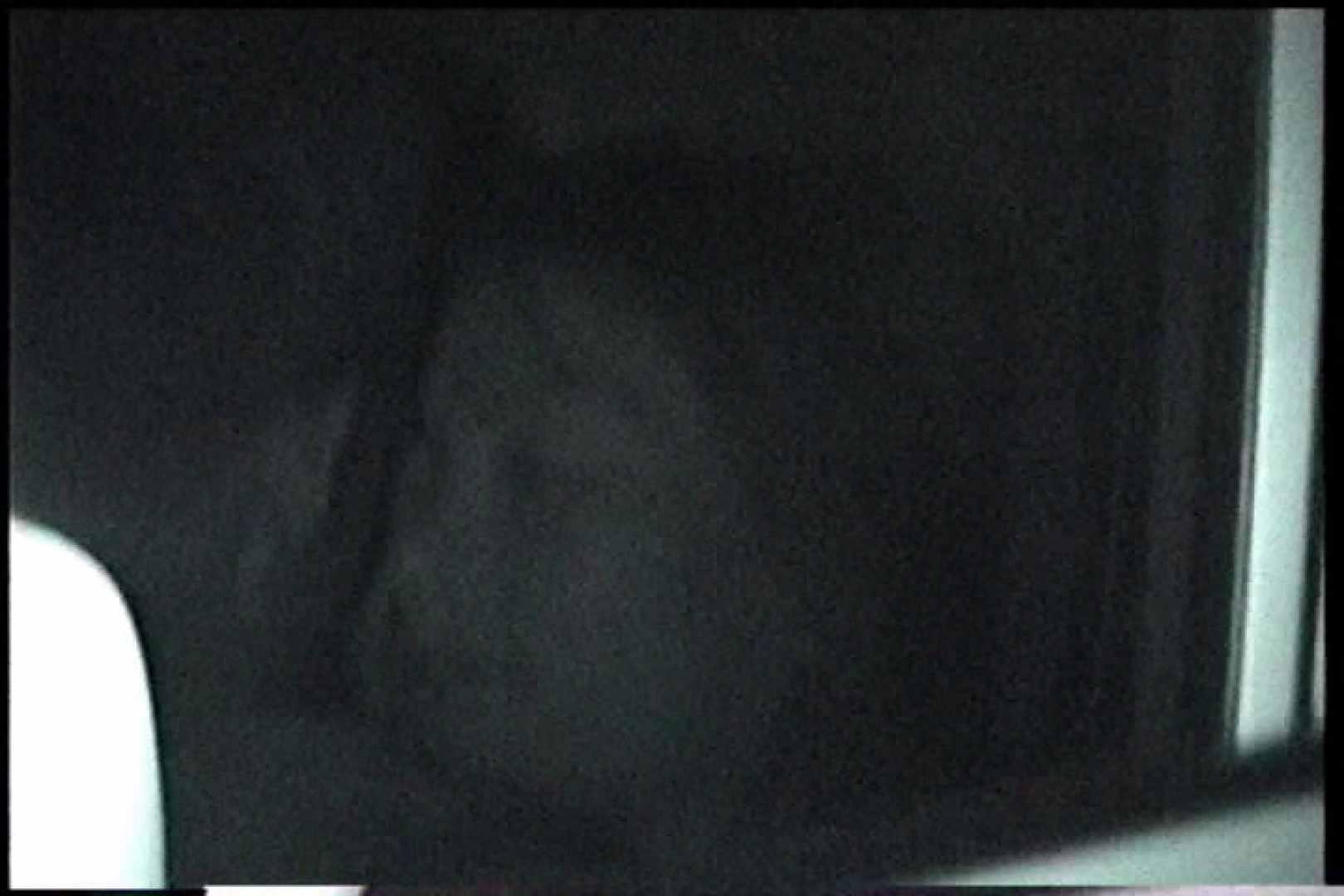 「充血監督」さんの深夜の運動会!! vol.248 セックス  101PIX 46