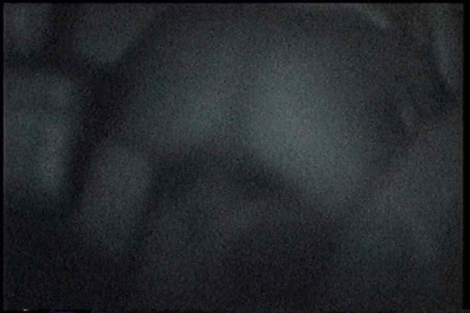 「充血監督」さんの深夜の運動会!! vol.248 セックス  101PIX 95