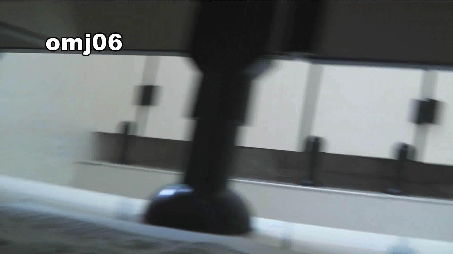 お市さんの「お尻丸出しジャンボリー」 No.6 使用済みドロ~ン 丸見え  90PIX 34
