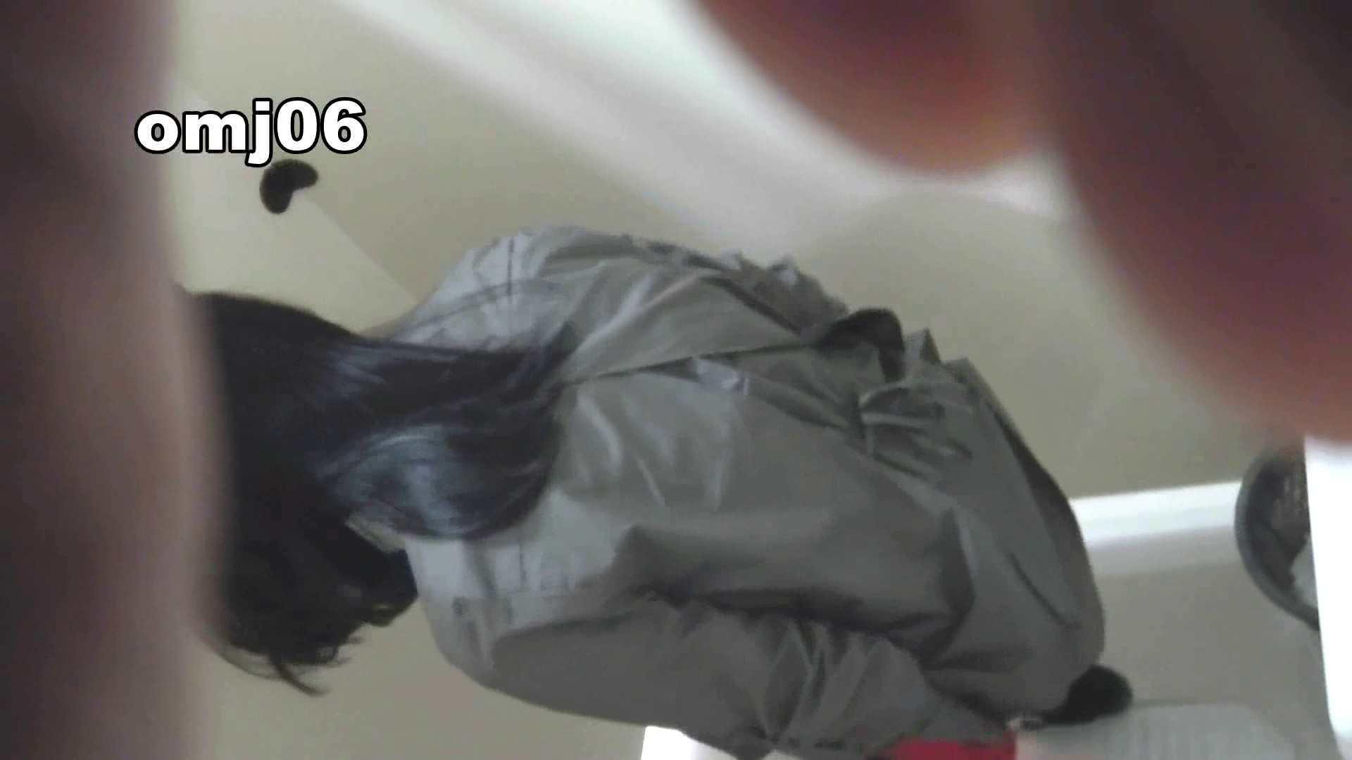 お市さんの「お尻丸出しジャンボリー」 No.6 使用済みドロ~ン 丸見え  90PIX 47