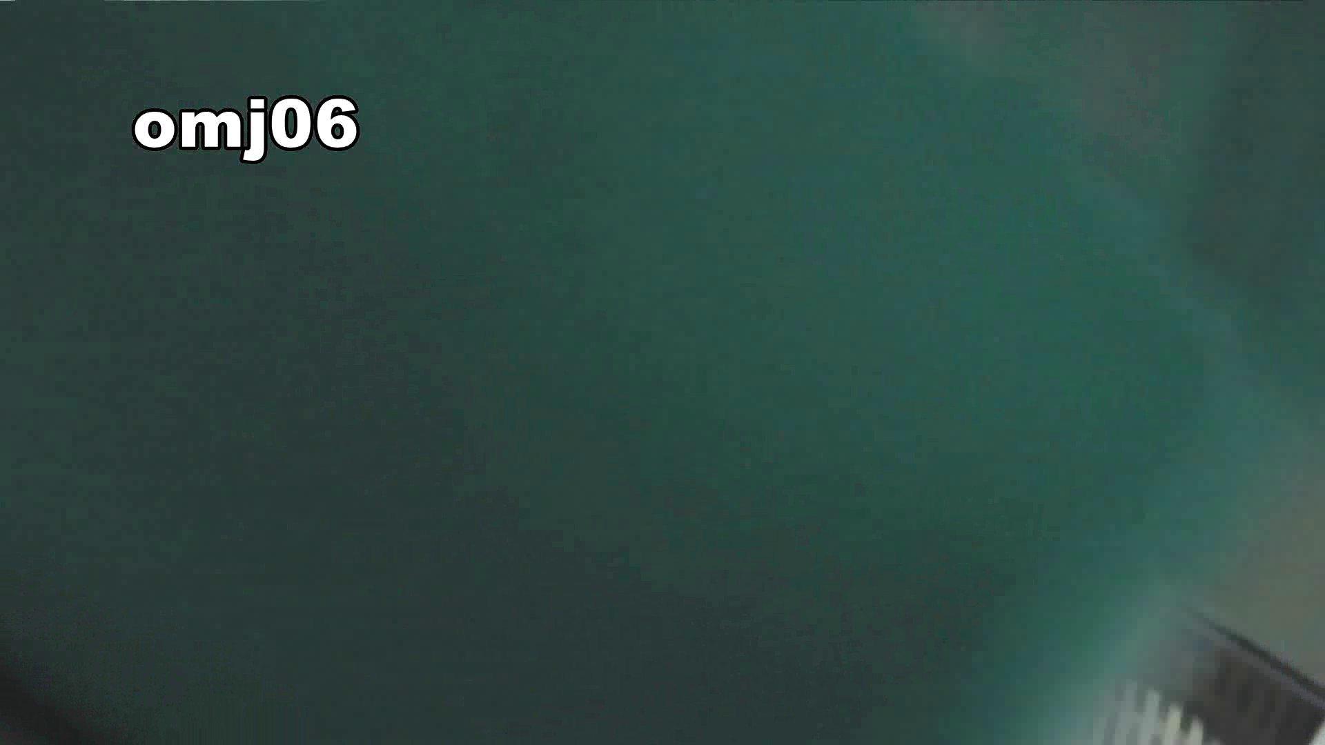お市さんの「お尻丸出しジャンボリー」 No.6 使用済みドロ~ン 丸見え  90PIX 82