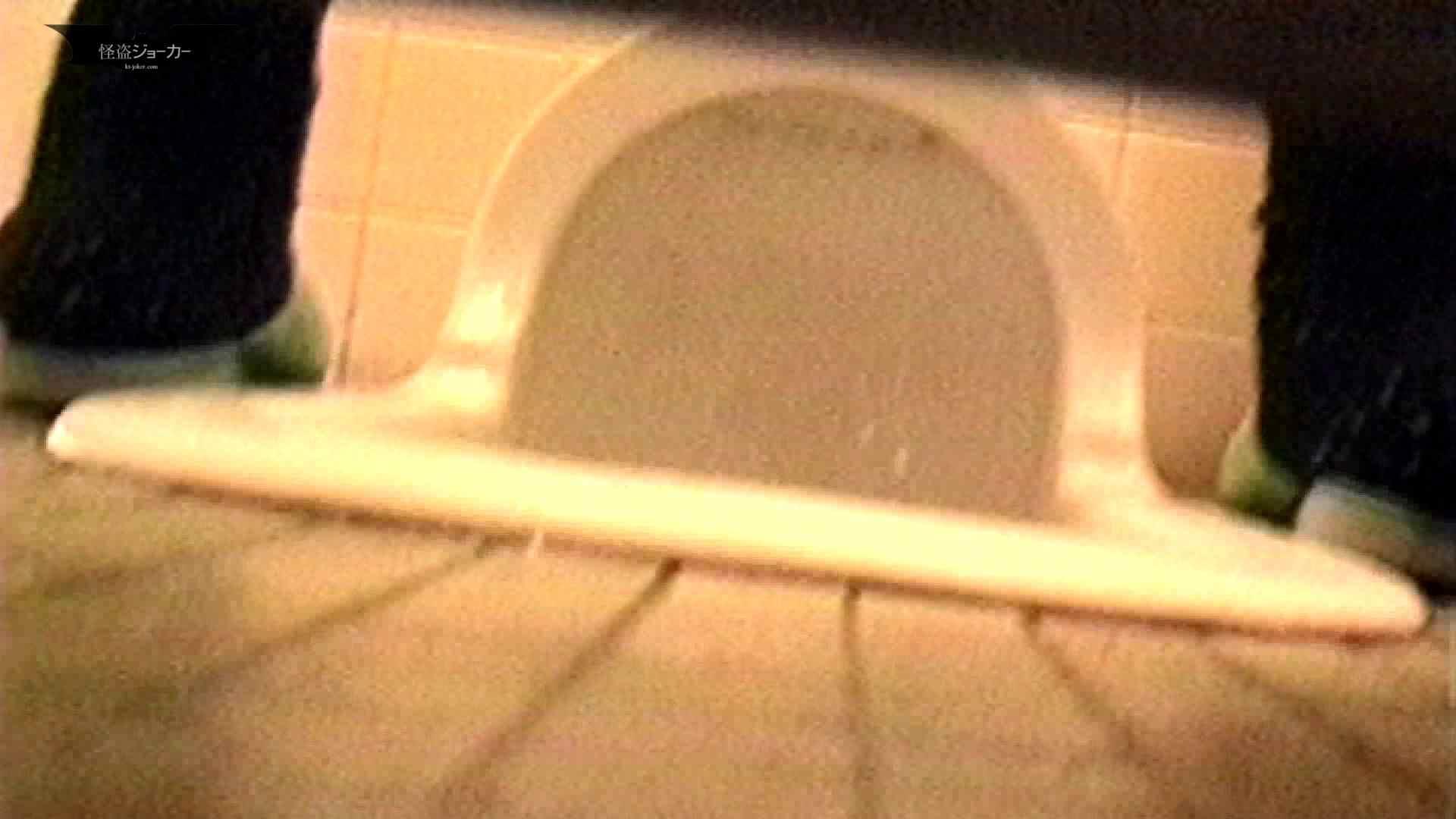 女の子の休み時間のひととき Vol.02 盗撮  98PIX 76