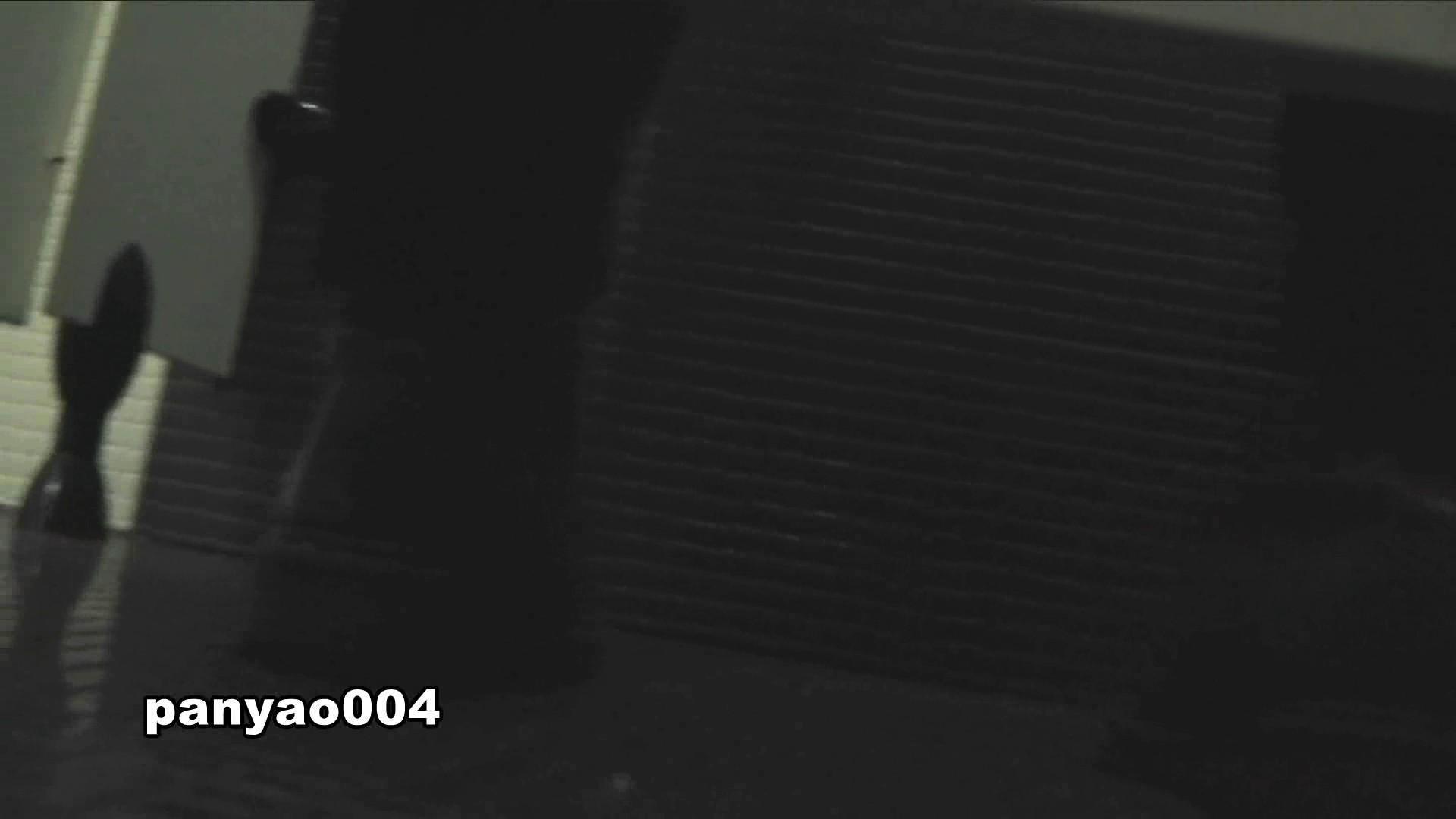 vol.04 コスへの着替え 着替え  103PIX 31