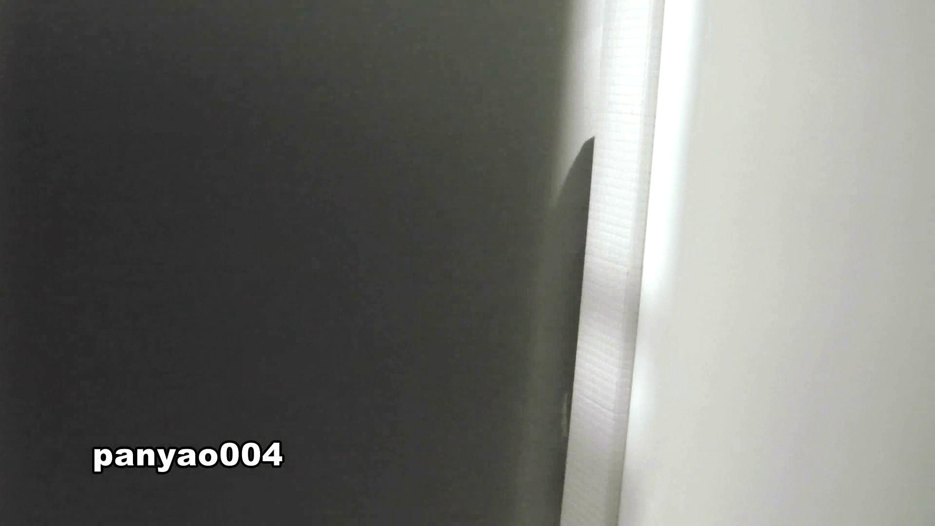 vol.04 コスへの着替え 着替え  103PIX 32