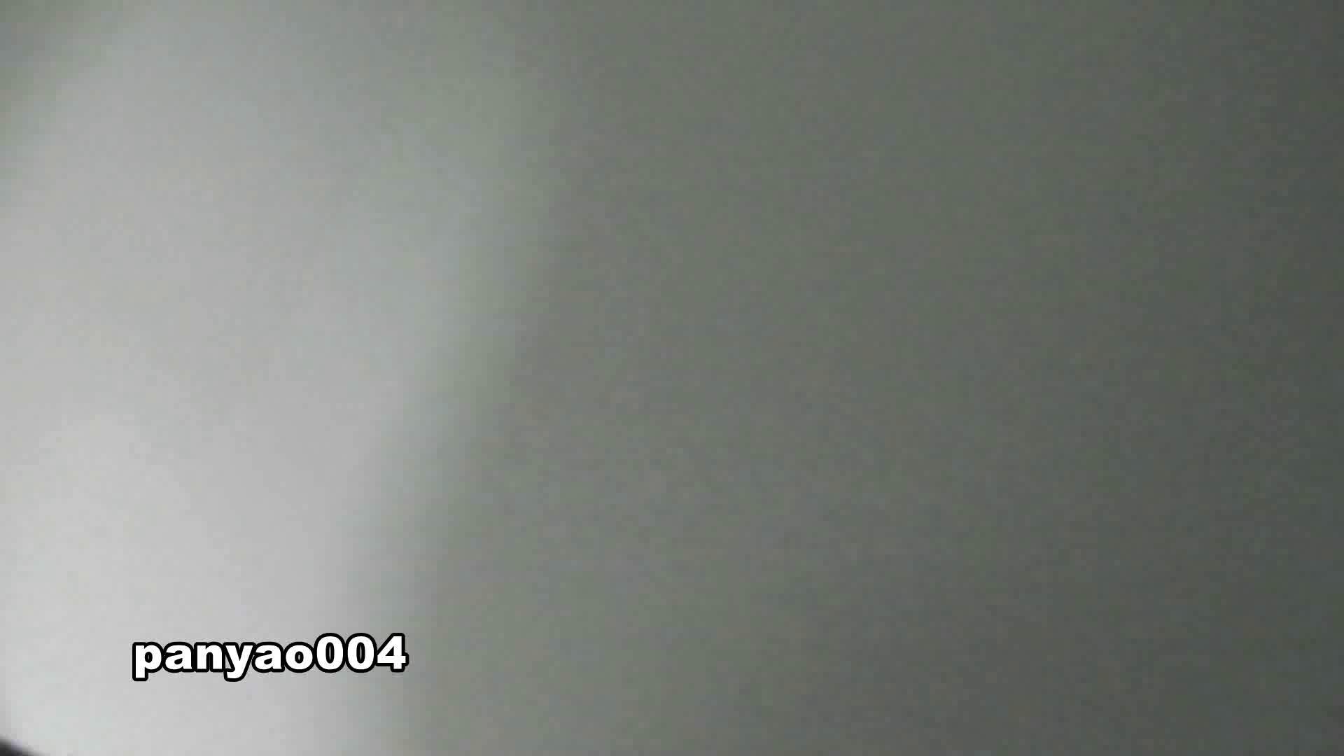 vol.04 コスへの着替え 着替え  103PIX 33