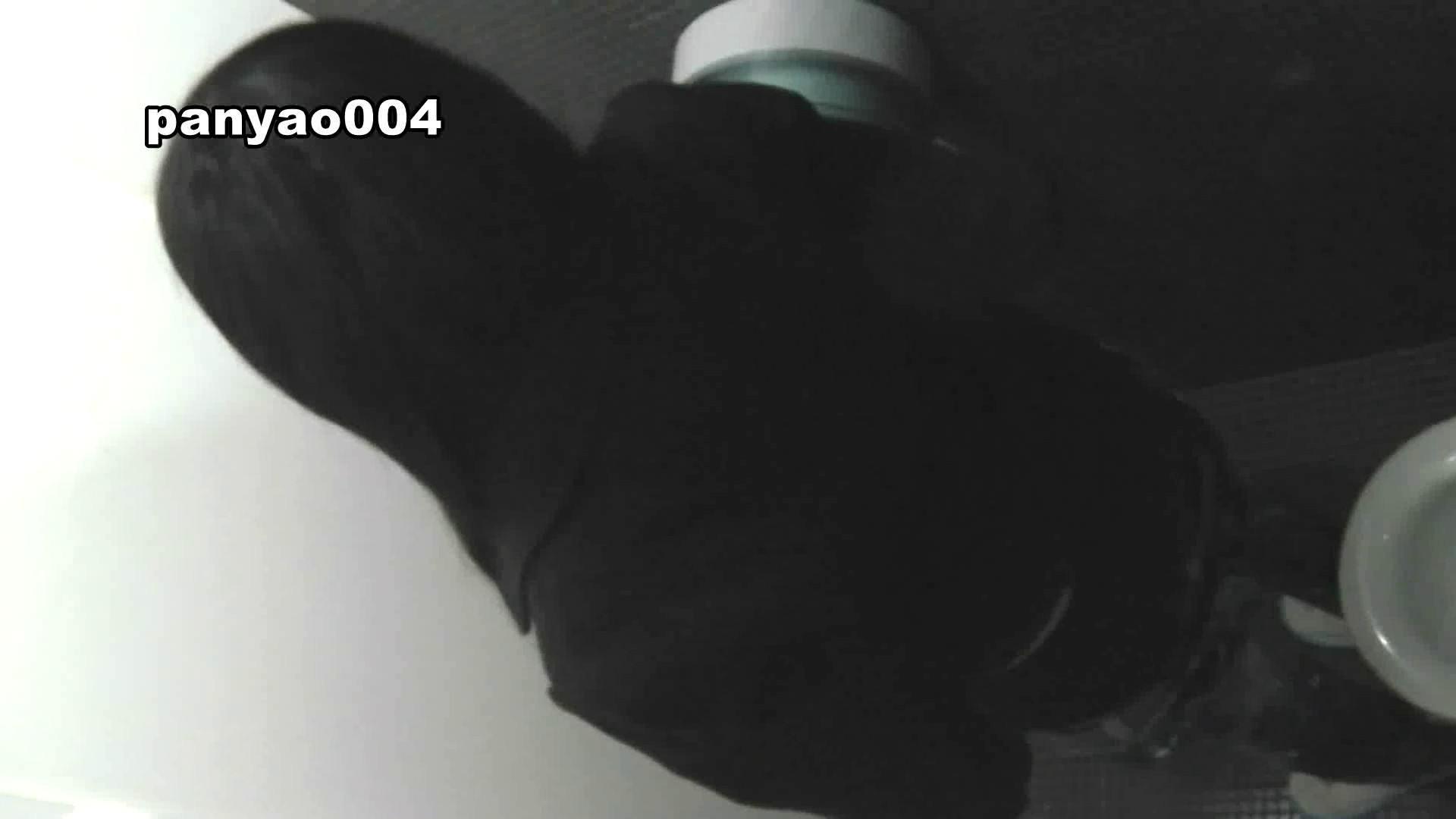 vol.04 コスへの着替え 着替え  103PIX 50