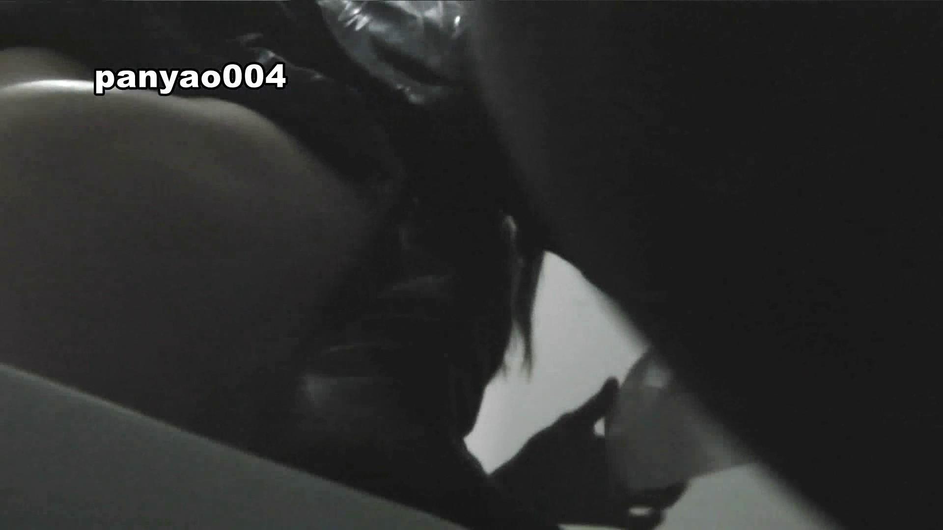 vol.04 コスへの着替え 着替え  103PIX 98