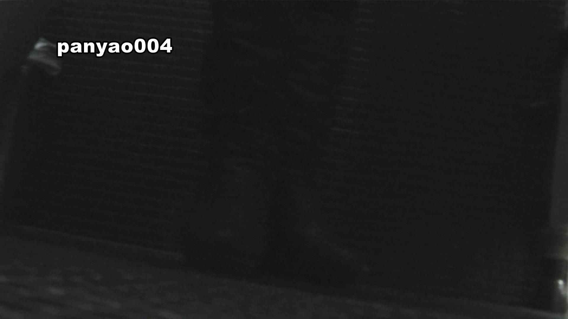 vol.04 コスへの着替え 着替え  103PIX 103