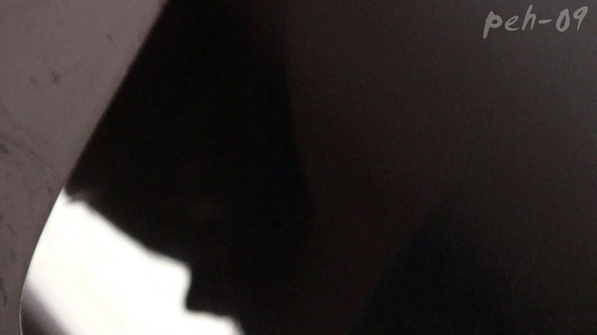 おまんこ丸見え ※100個限定販売 至高下半身盗撮 プレミアム Vol.9 ハイビジョン 怪盗ジョーカー