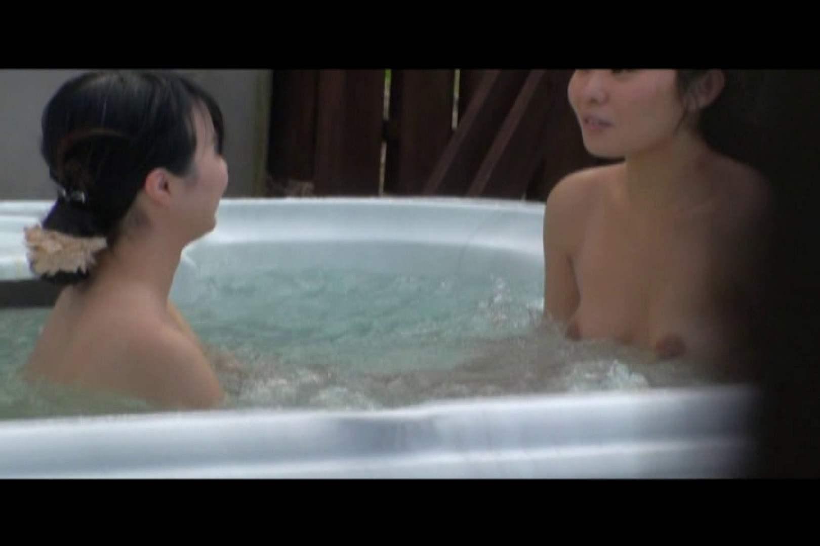 貸切露天 発情カップル! vol.07 露天  61PIX 48