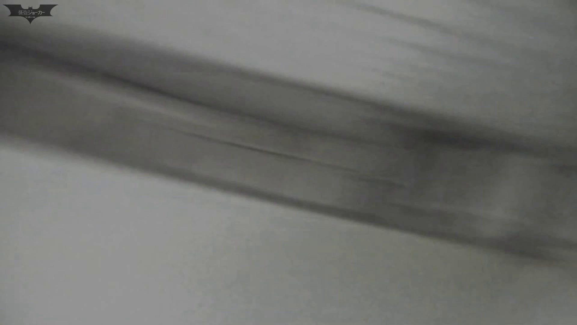 【期間・個数限定配信】 マンコ丸見え!第三体育館潜入撮File001 盛合せ  89PIX 67