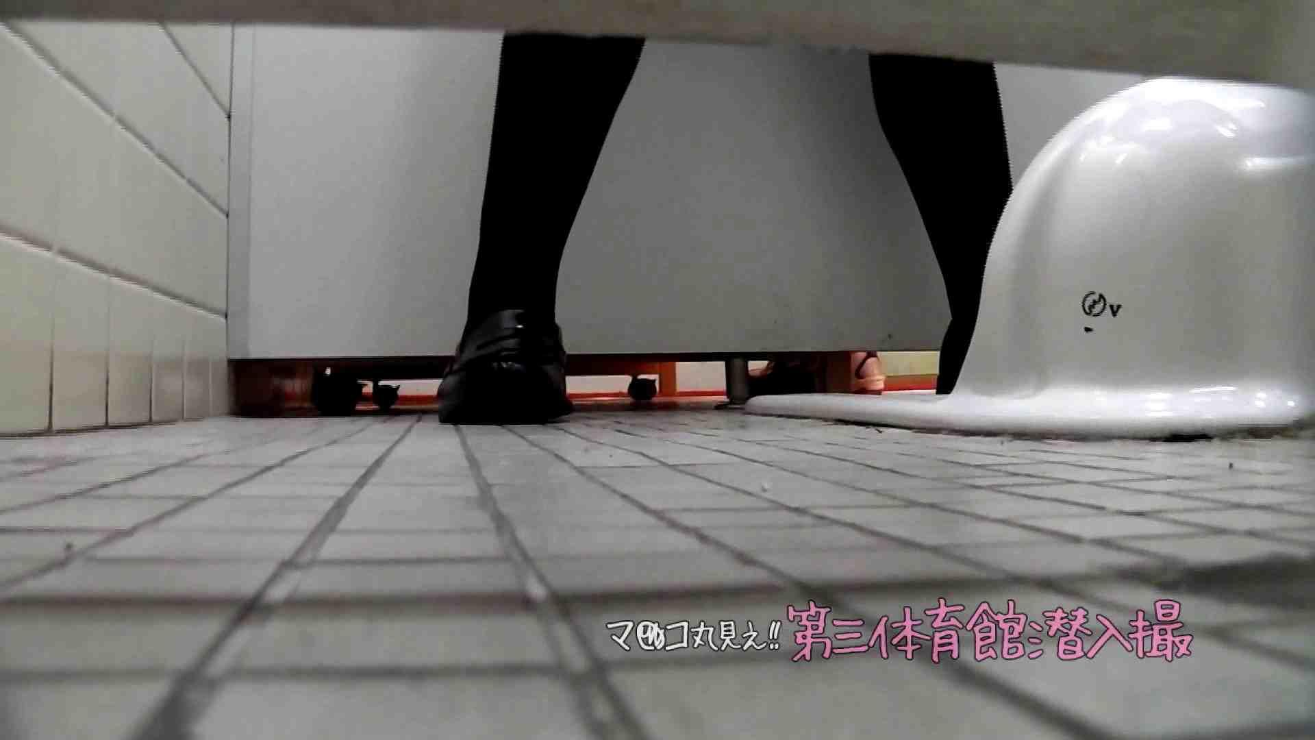 【06位 2016】第三体育館File037 お姉さん  73PIX 21